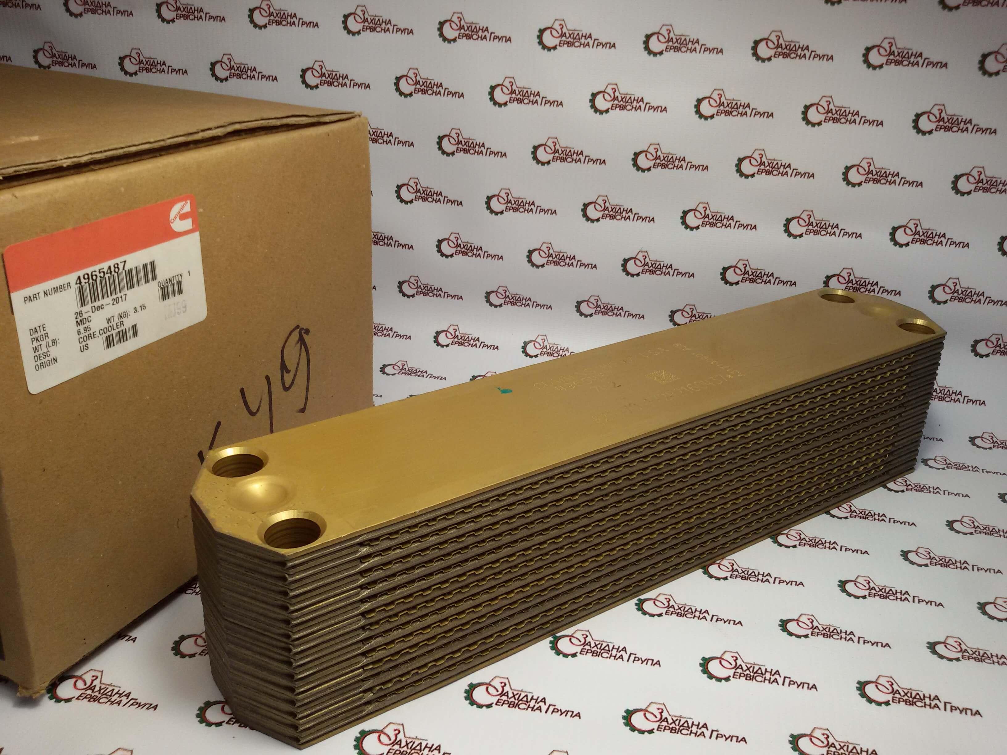 Теплообмінник ( маслоохолоджувач ) Cooler Core Cummins ISX15, QSX15, 4965487.