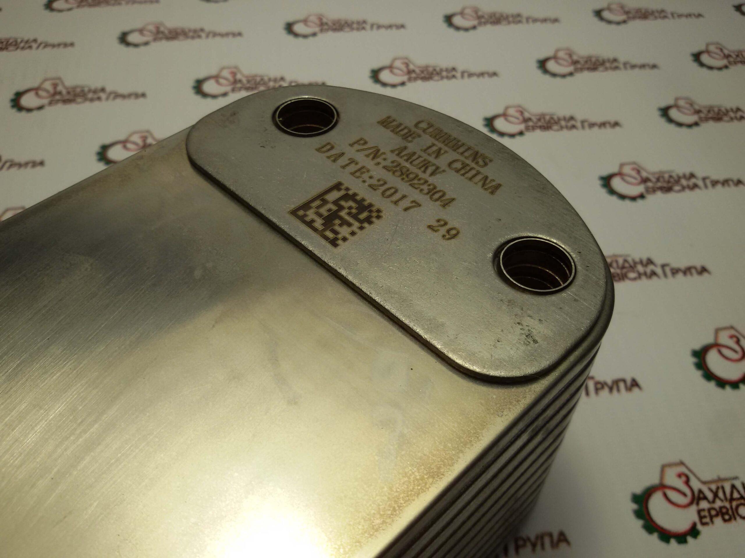 Теплообменник (маслоохладитель) Cummins ISX15, QSX15, 2892304, 4965870, 4059460, 4059252, 3680595.