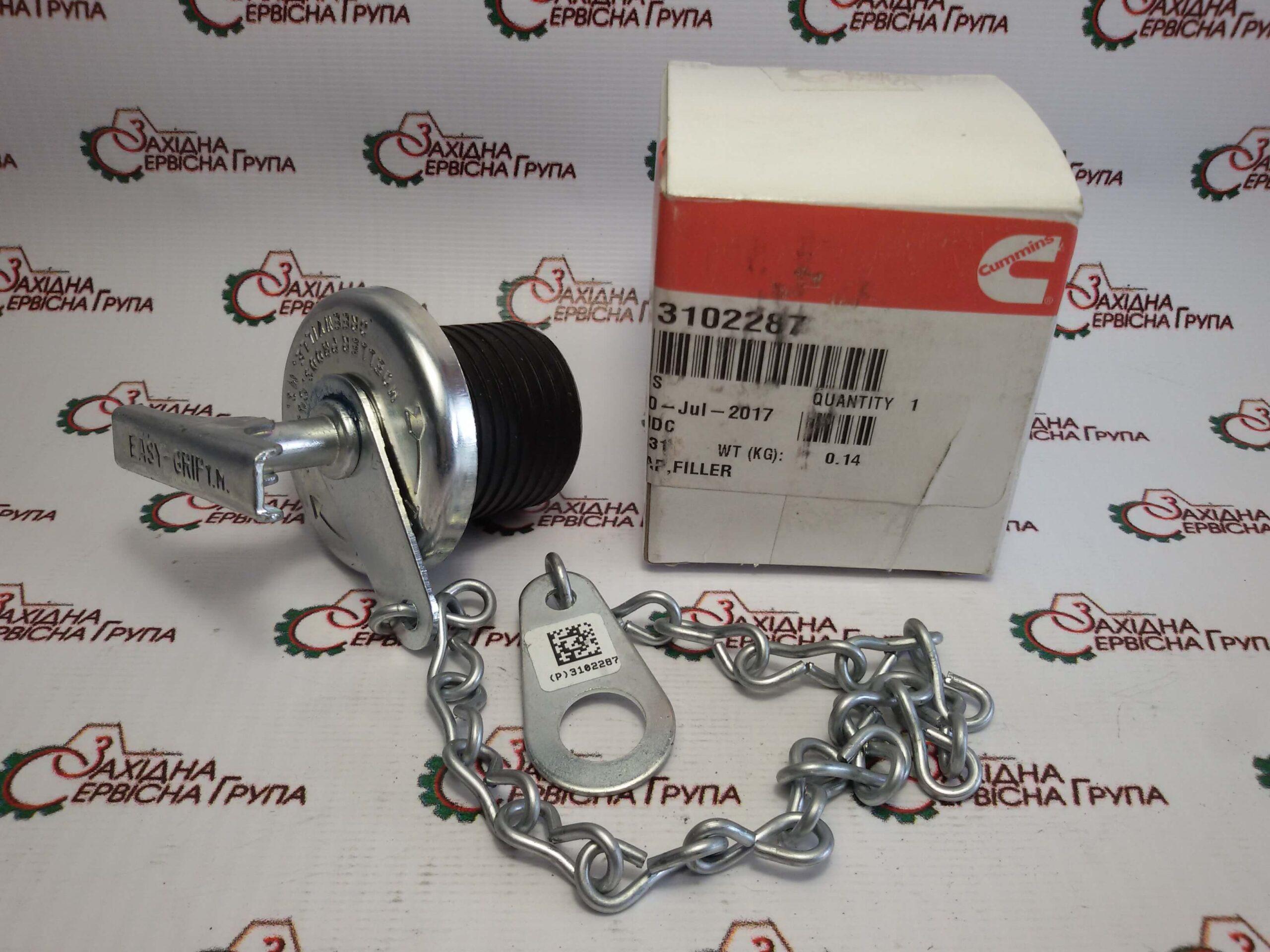 Крышка маслозаливной горловины двигателя Cummins ISX15, QSX15, 3102287.