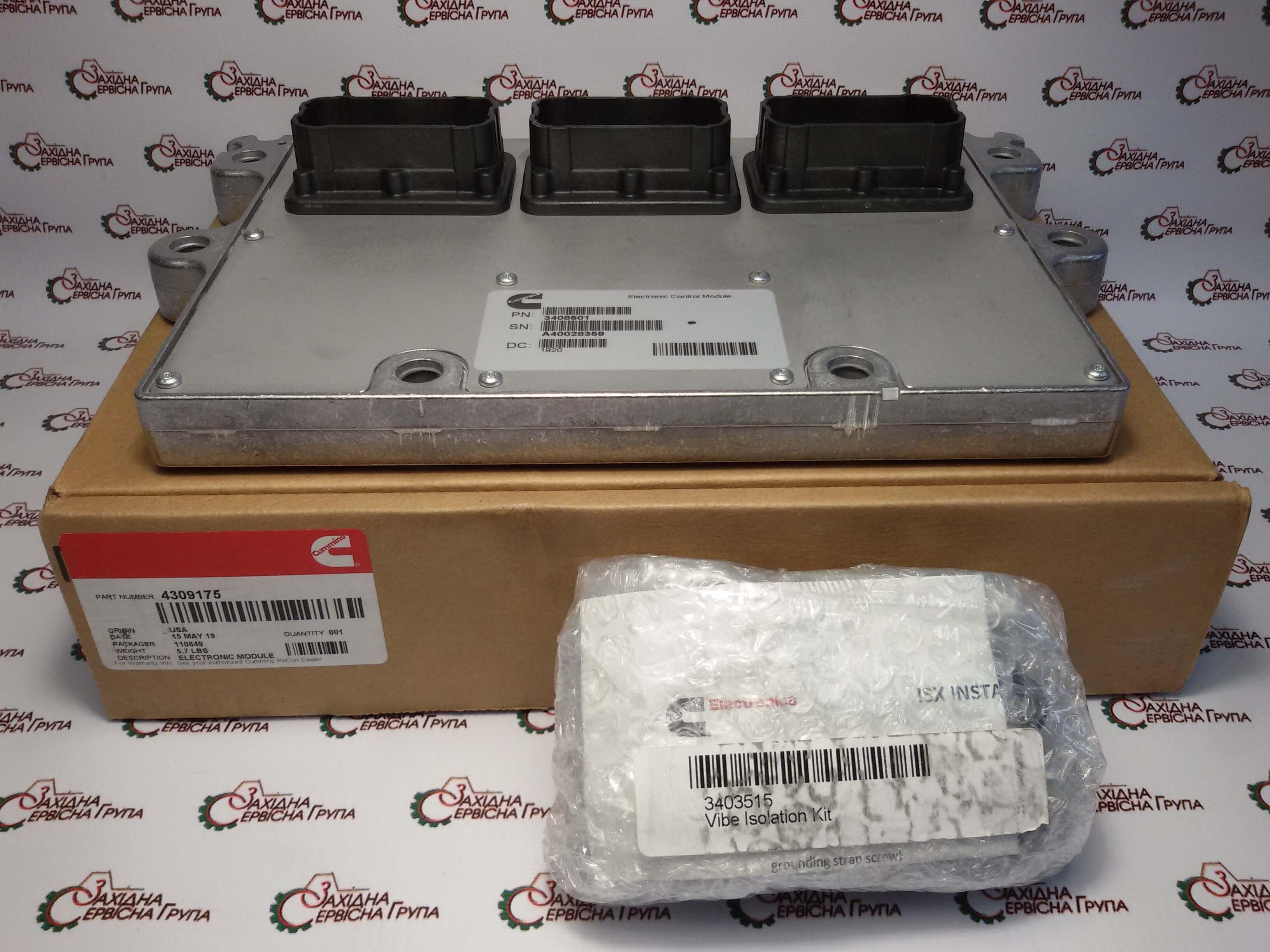 Модуль (блок) управления двигателем Cummins ISX15, QSX15, 4309175, 3408504, 3408501.