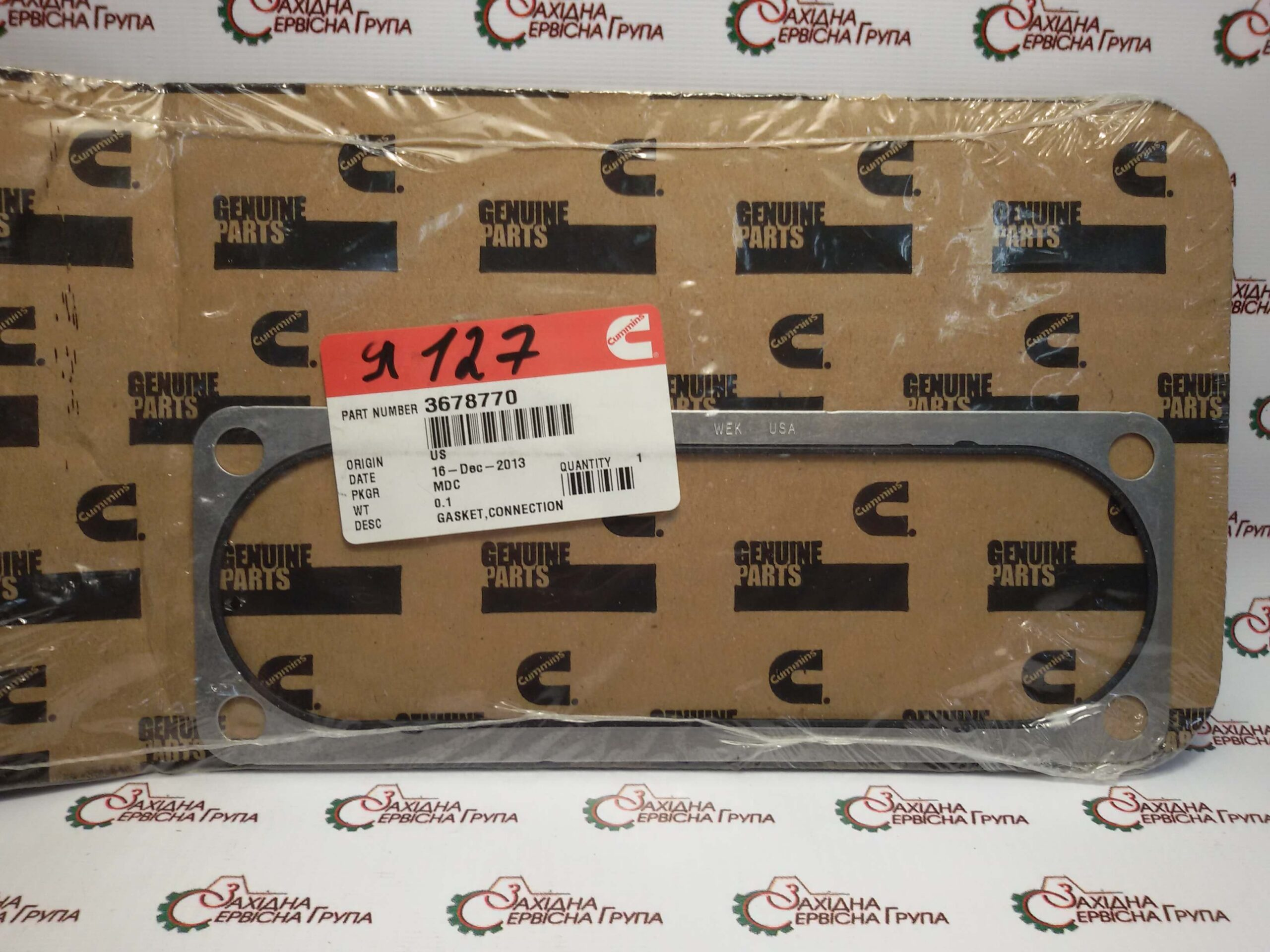 Прокладка впускного повітряного патрубка двигуна Cummins ISX15, QSX15, 3678770.