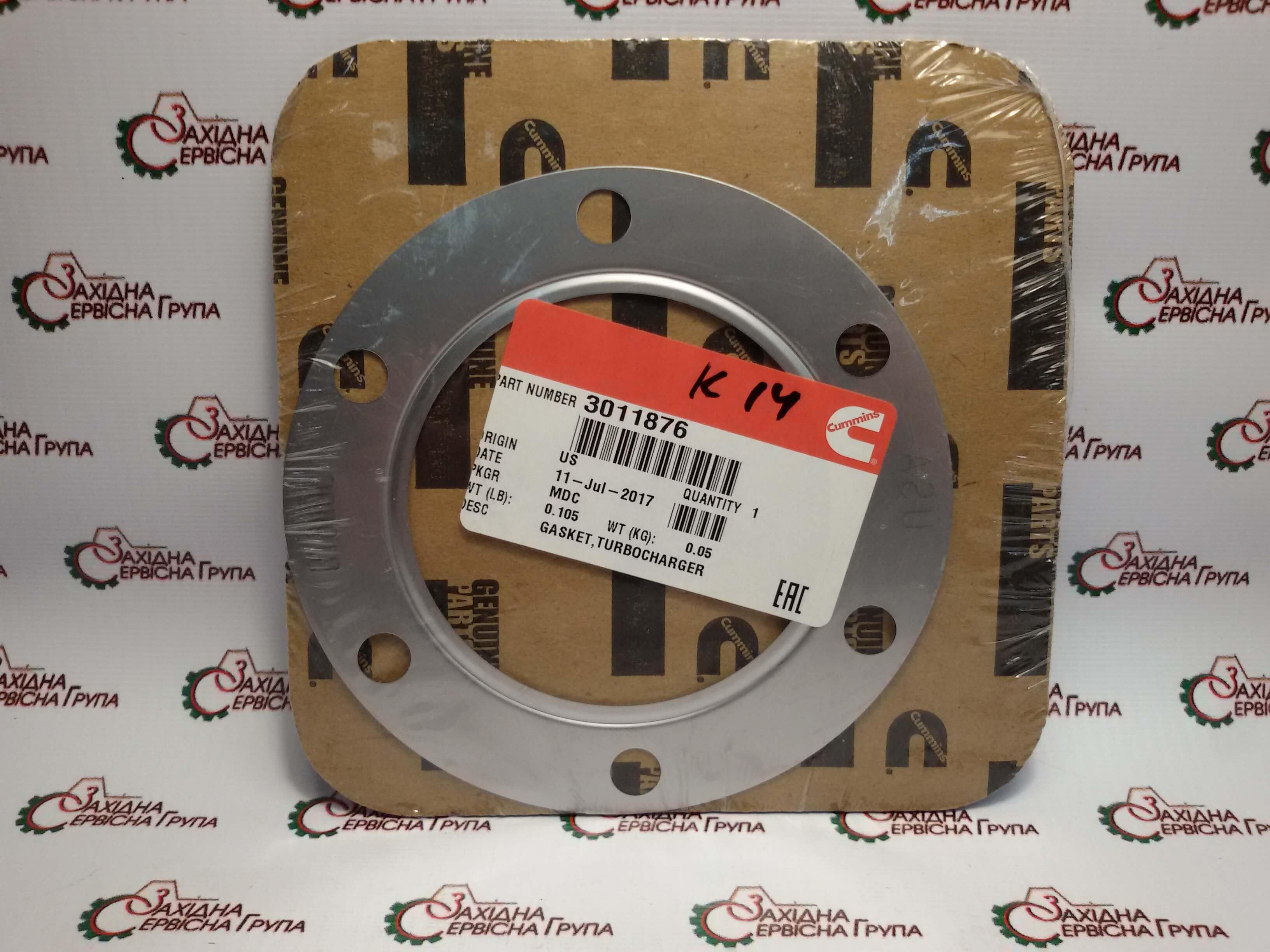 Прокладка випускного патрубка турбокомпресора Cummins ISX15, QSX15, 3011876.