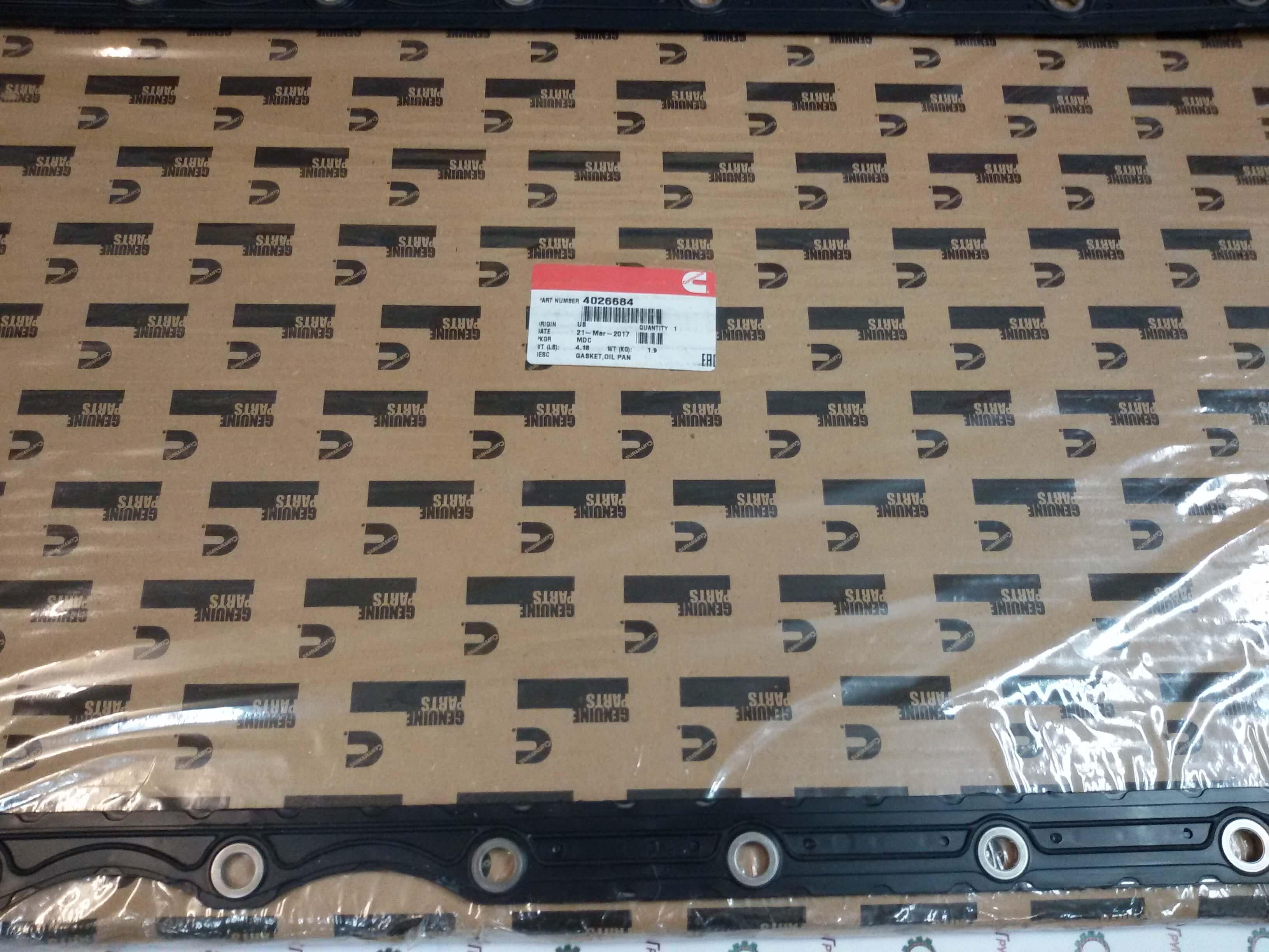 Прокладка масляного піддону Cummins ISX15, QSX15, 4026684, 3679943.