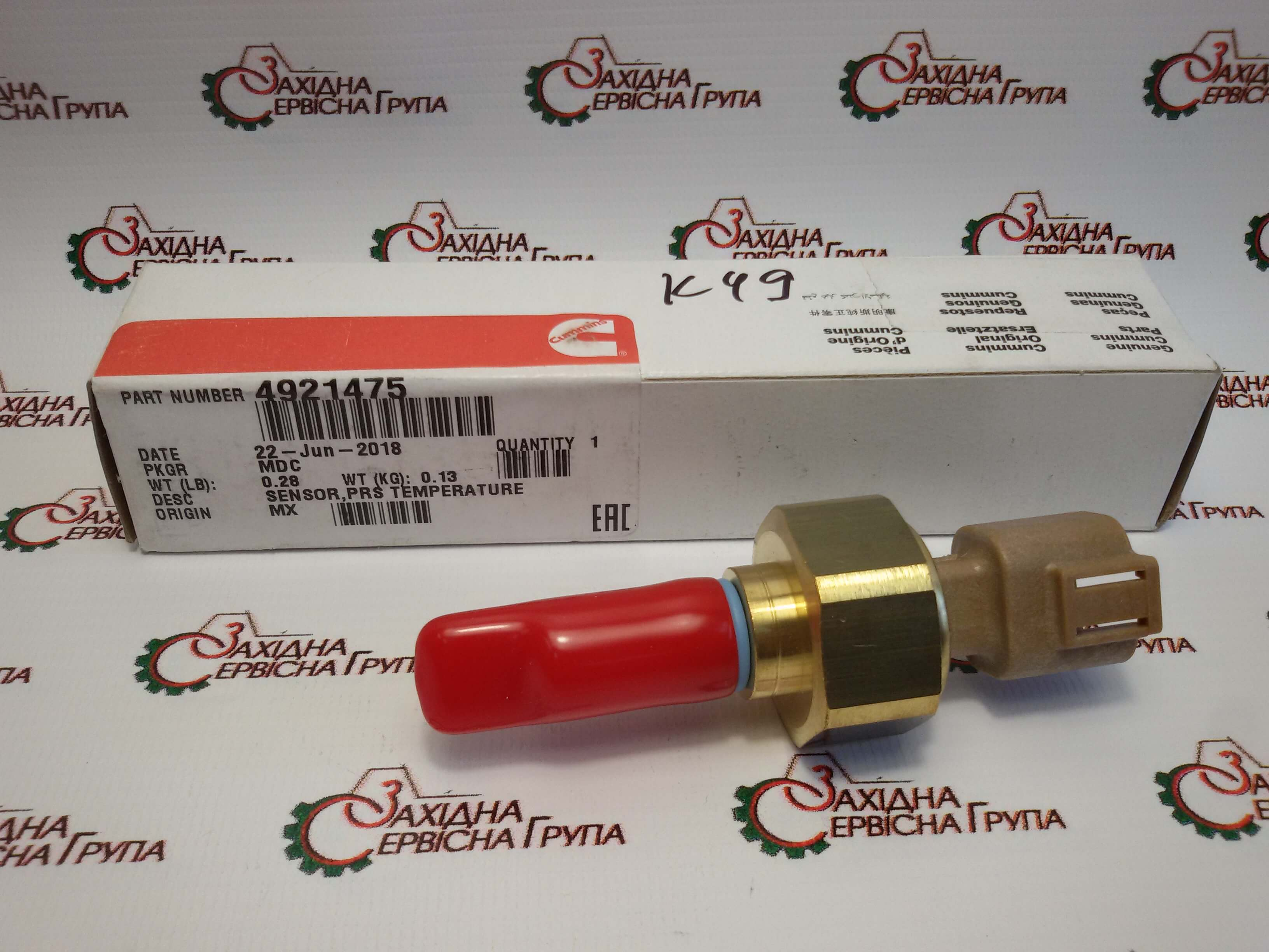 Датчик давления и температуры масла Cummins ISX15, QSX15, 4921475, 3331230, 3331231, 3417185.