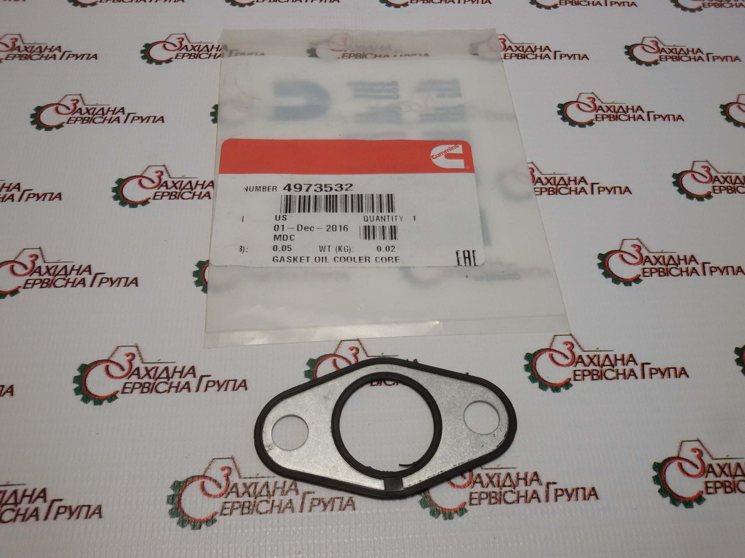 Прокладка маслоохладителя Cummins ISX15, QSX15, 4973532, 4101869, 4059387, 3680714.
