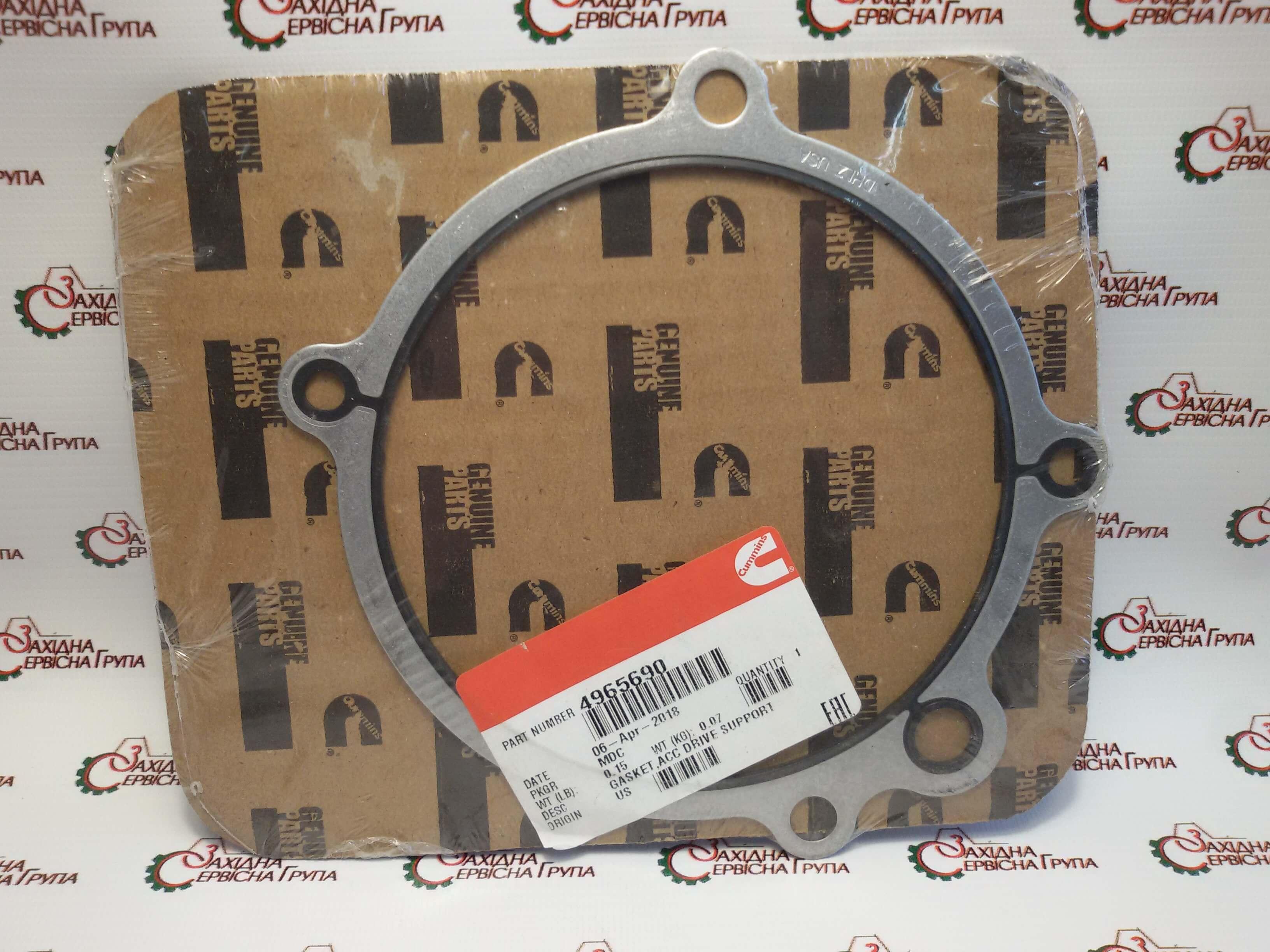 Прокладка воздушного компрессора Cummins ISX15, QSX15, 4965690, 3680443.