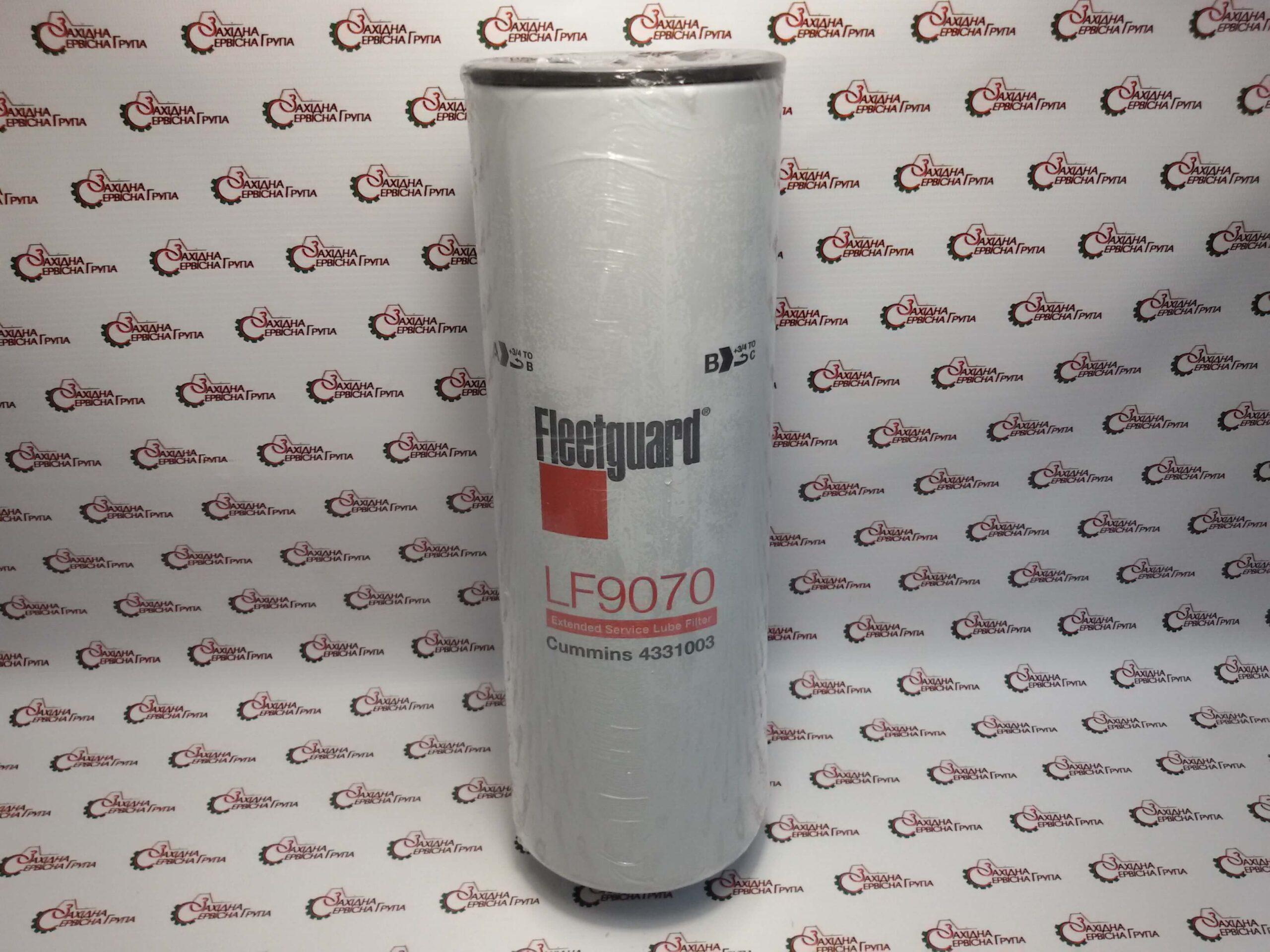Фильтр масляный Cummins Fleetguard LF9070, 4331003.