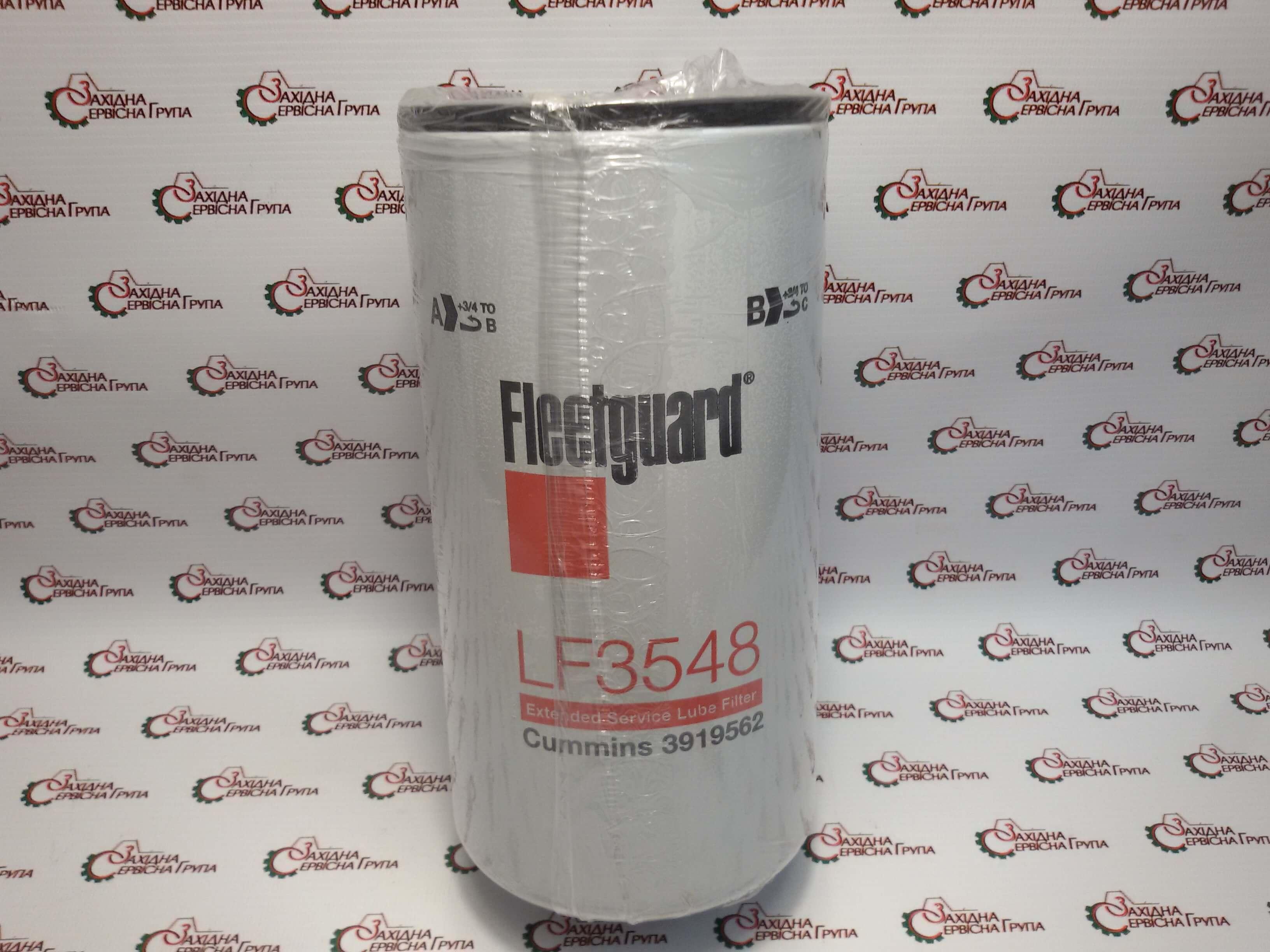 Фильтр масляный Cummins Fleetguard LF3548, 3919526.