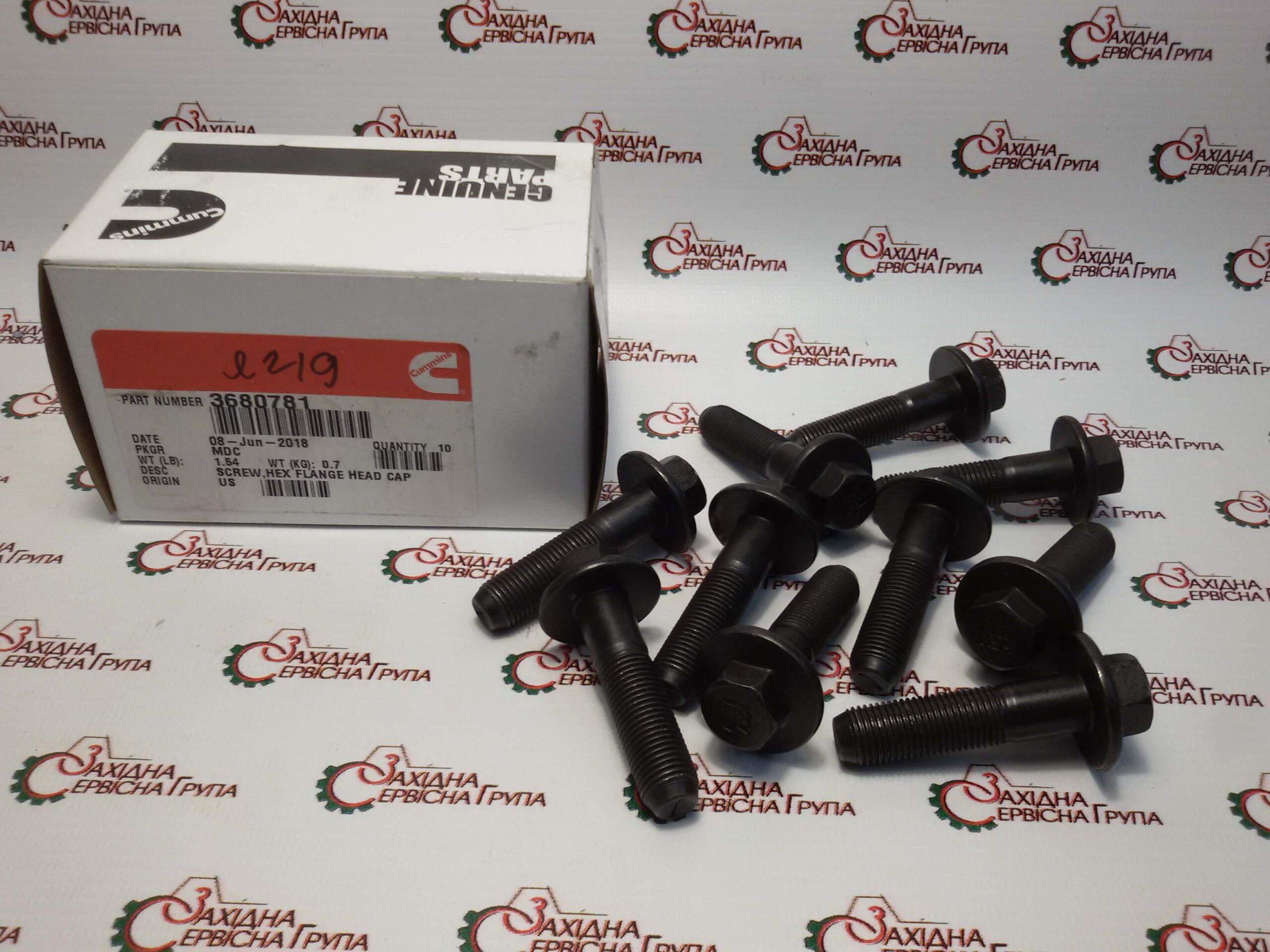 Болт кріплення пластини блоку циліндрів Cummins ISX15, QSX15, 3680781.