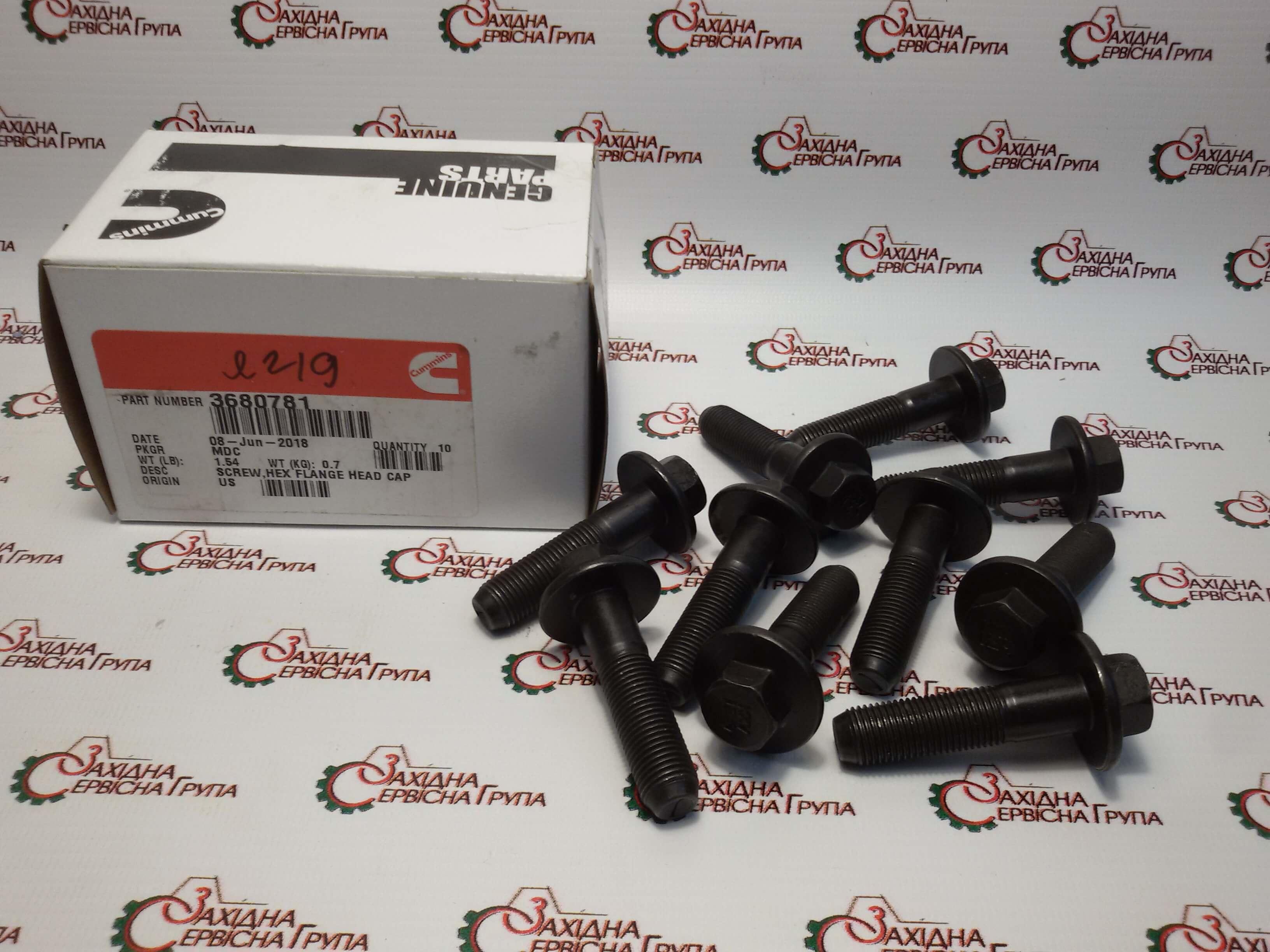 Болт крепления пластины блока цилиндров Cummins ISX15, QSX15, 3680781.