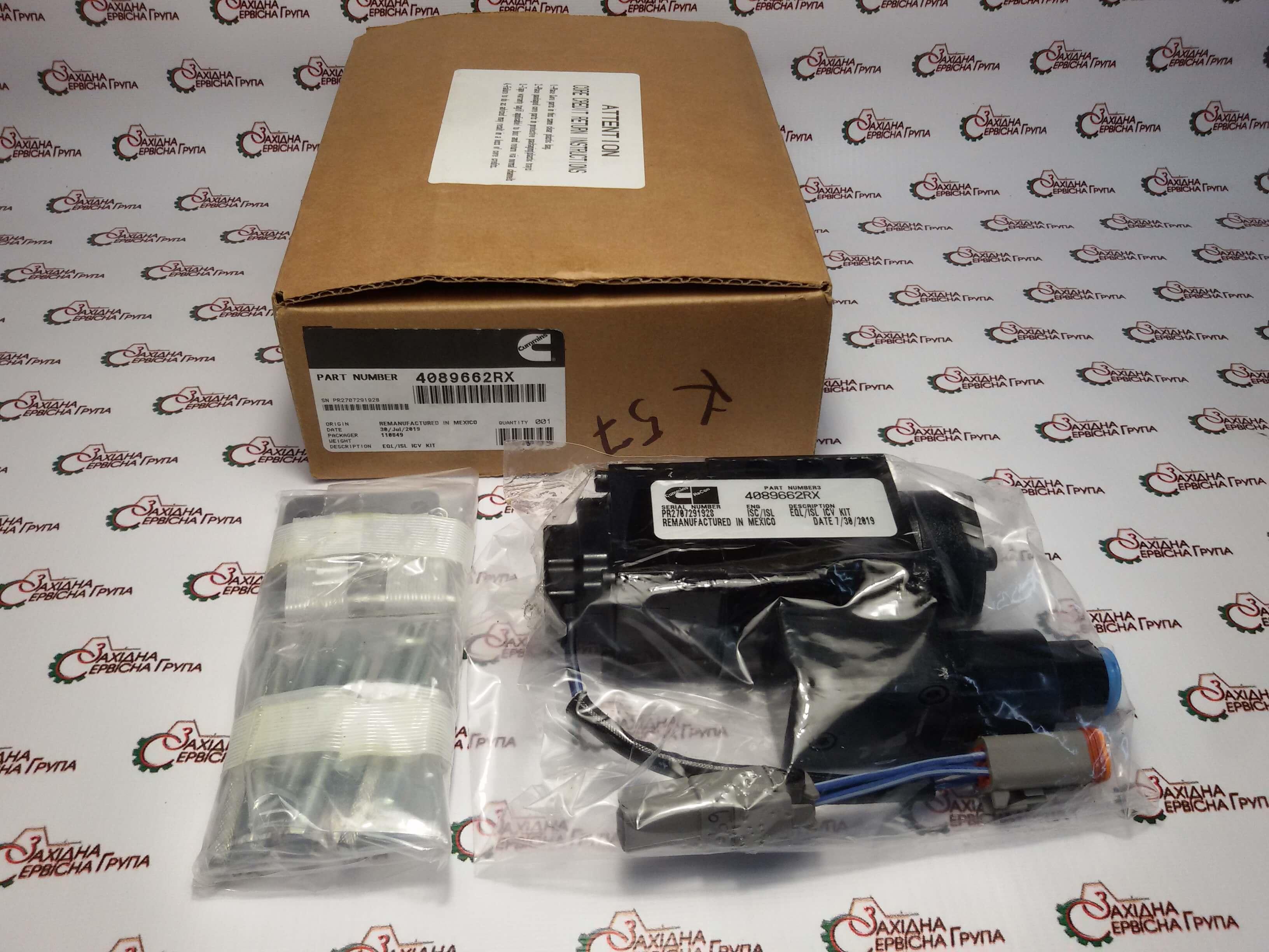 Інжекторний клапан паливного насоса високого тиску Cummins QSC 8.3, ( CAPS ) 4089662, 4009865, 4089661.