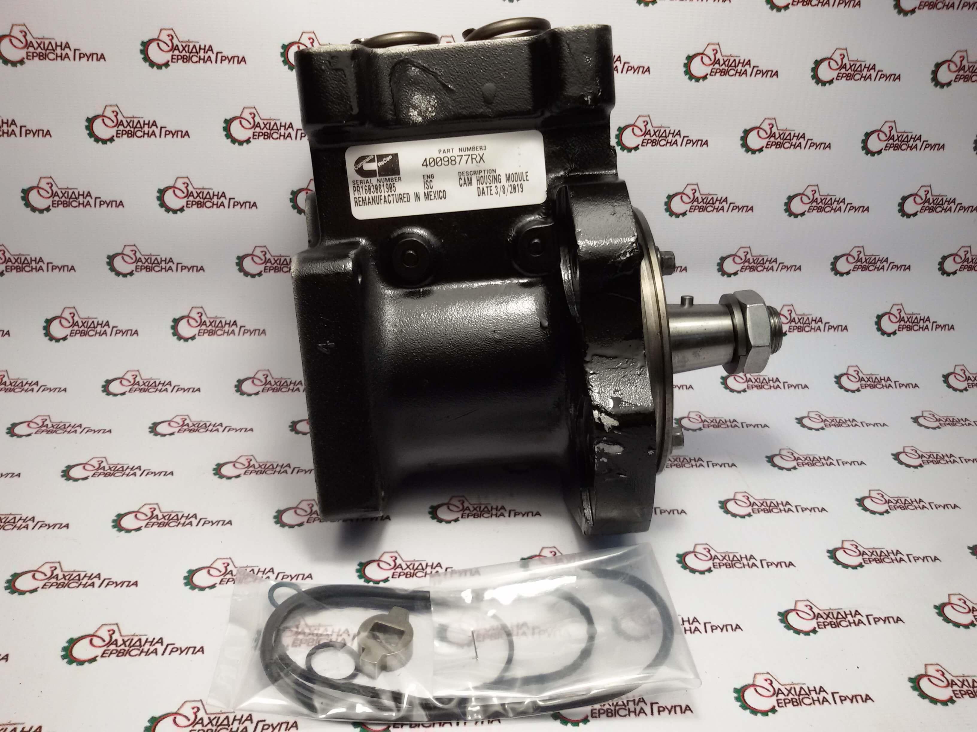 Привод топливного насоса высокого давления Cummins QSC 8.3, QSL9, 4009877, 4088604.