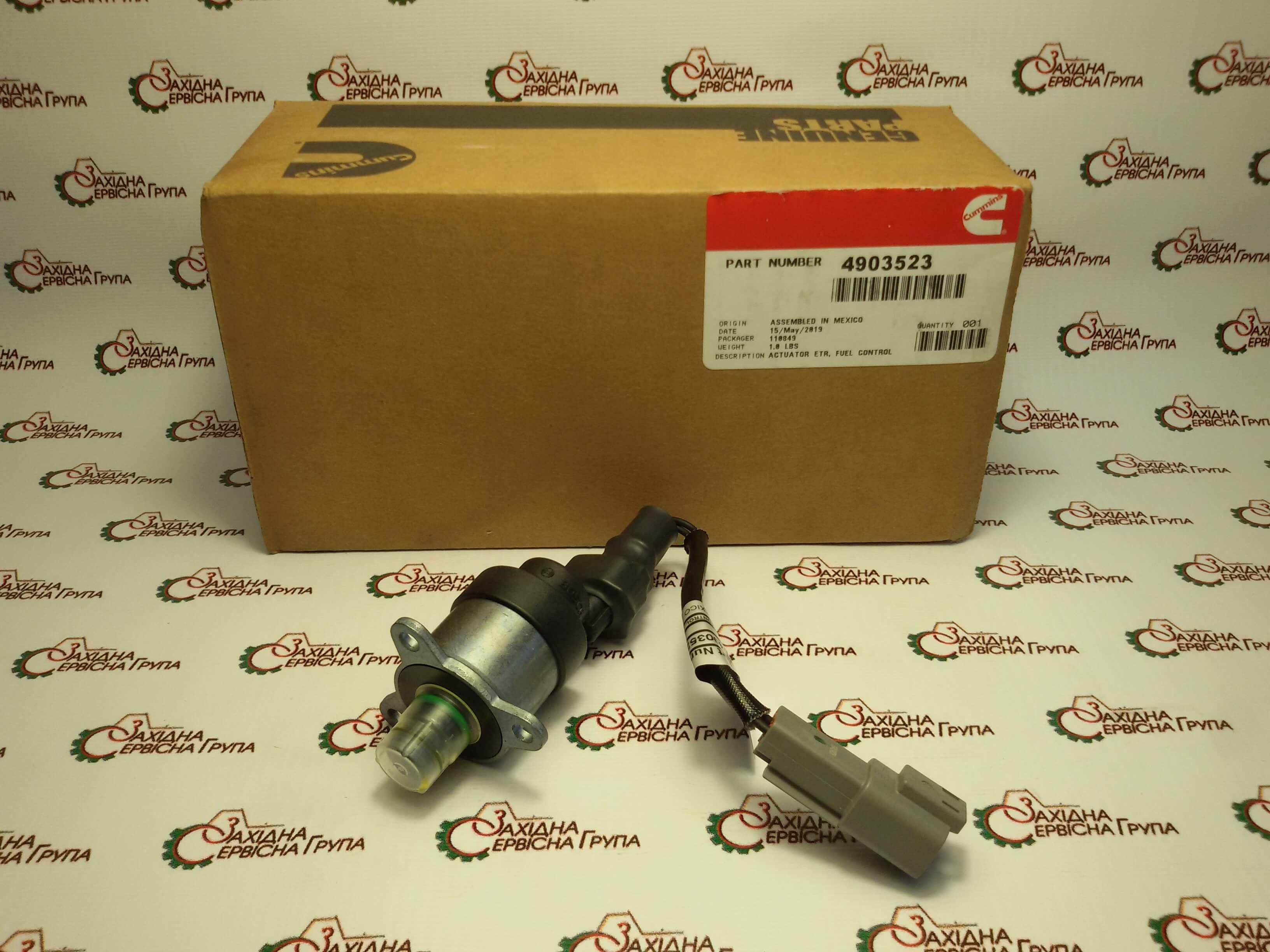 Актуатор (дозатор палива ) Cummins ISL, QSL9, 4903523, 4903282, 4902916, 4937597.