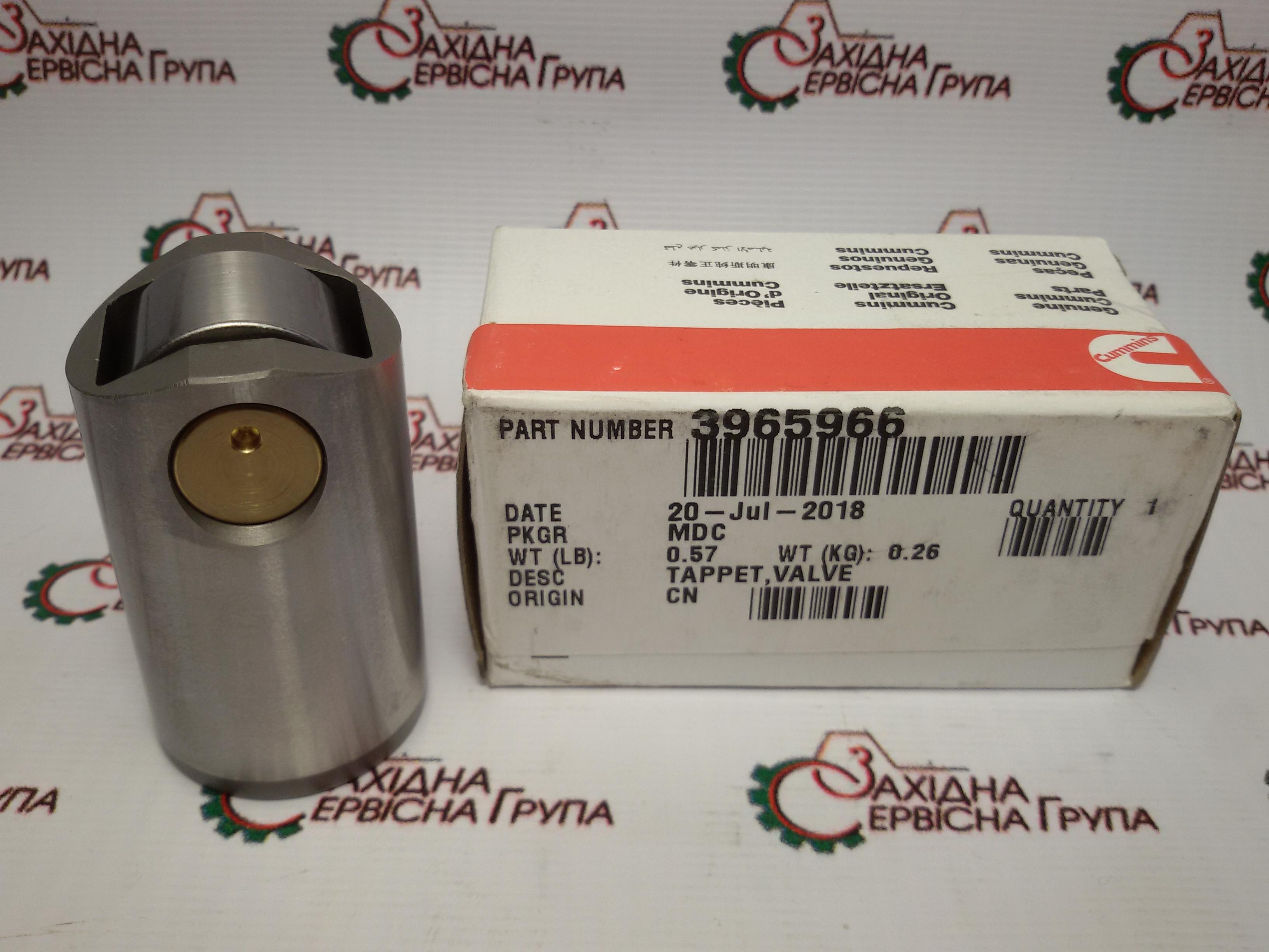 Толкатель штанги клапана Cummins QSC, ISLe, QSL9, 3965966.