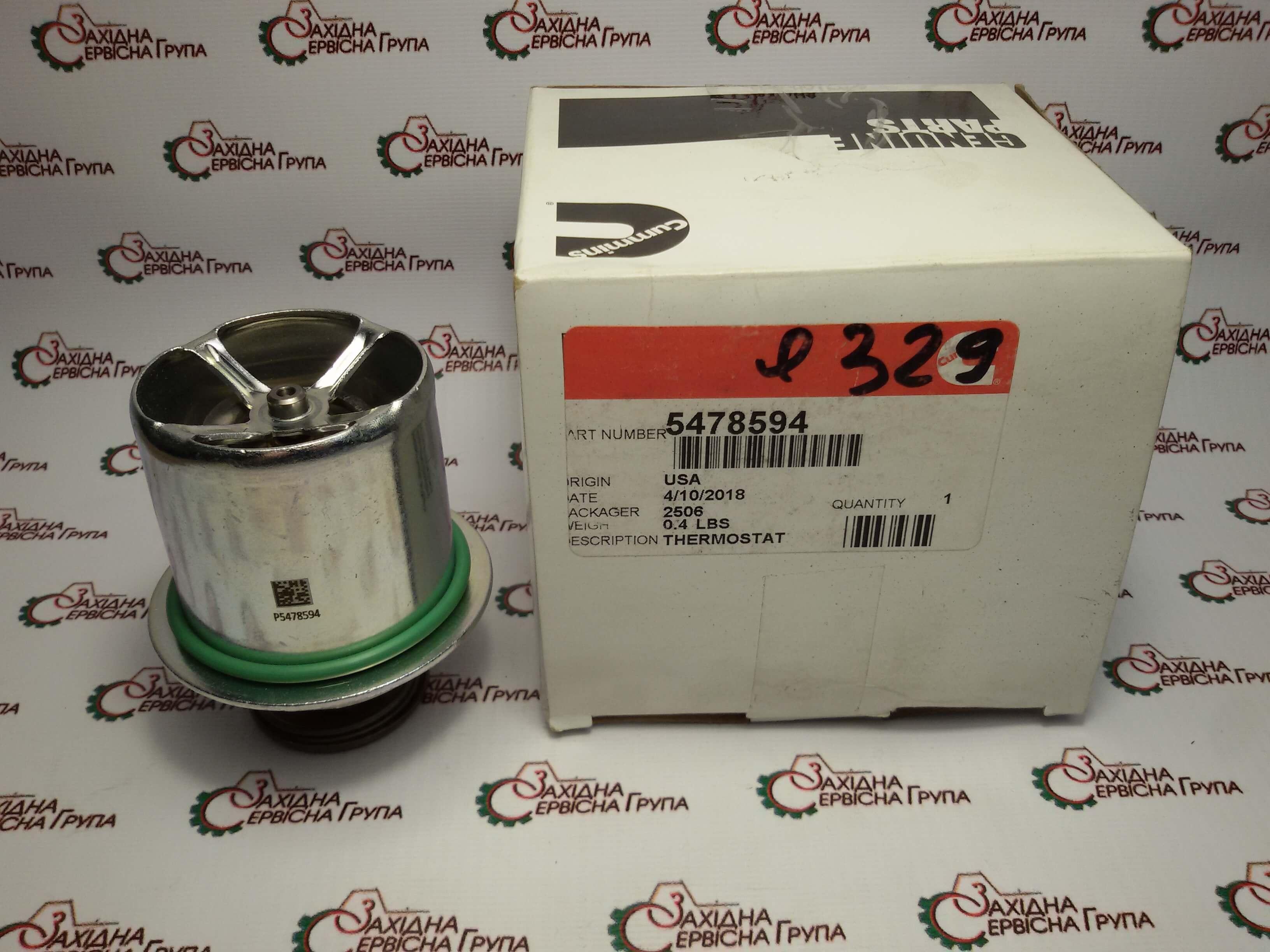 Термостат системи охолодження двигуна Cummins ISC, QSC8.3, QSL9, 5478594, 5274349.