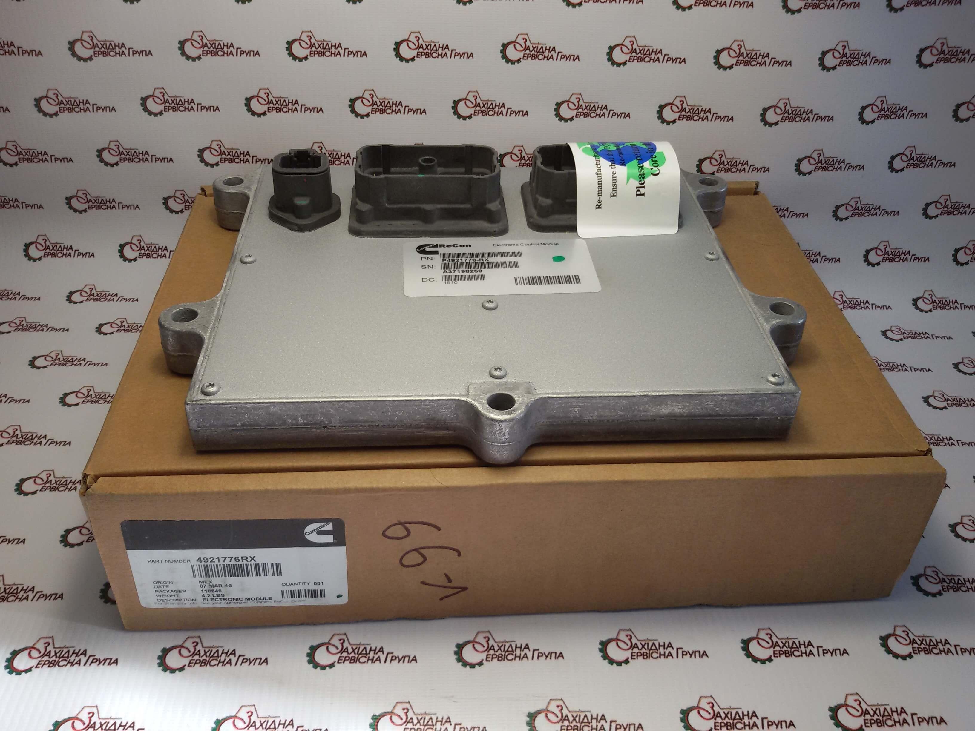 Модуль електронний управління двигуном Cummins QSB 6.7, QSL, 4921776, 4921776RX, 4921776NX.