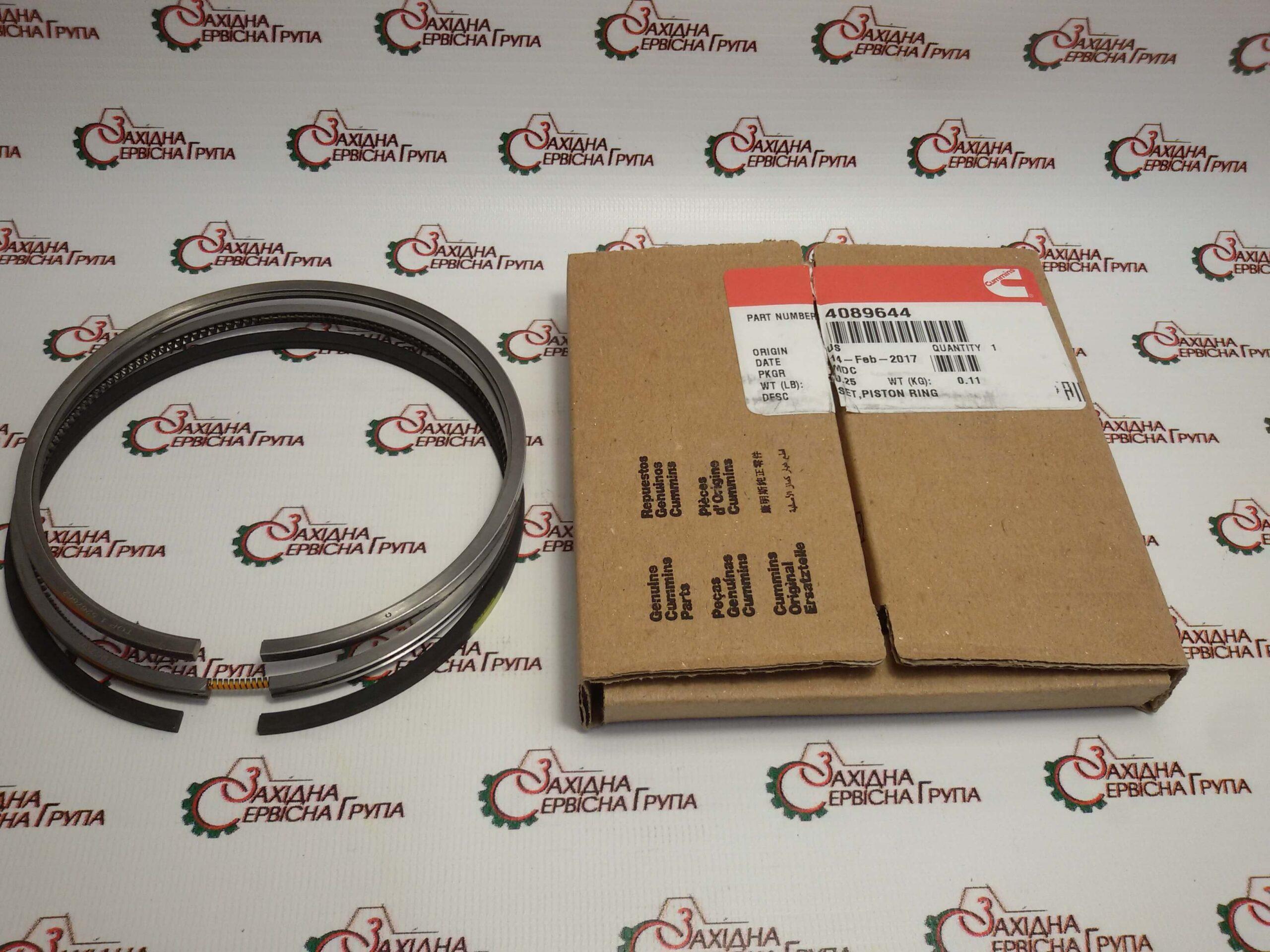 Кільця поршневі комплект Cummins QSC8.3, ISL8.9, QSL9, 4089644, 4089643.