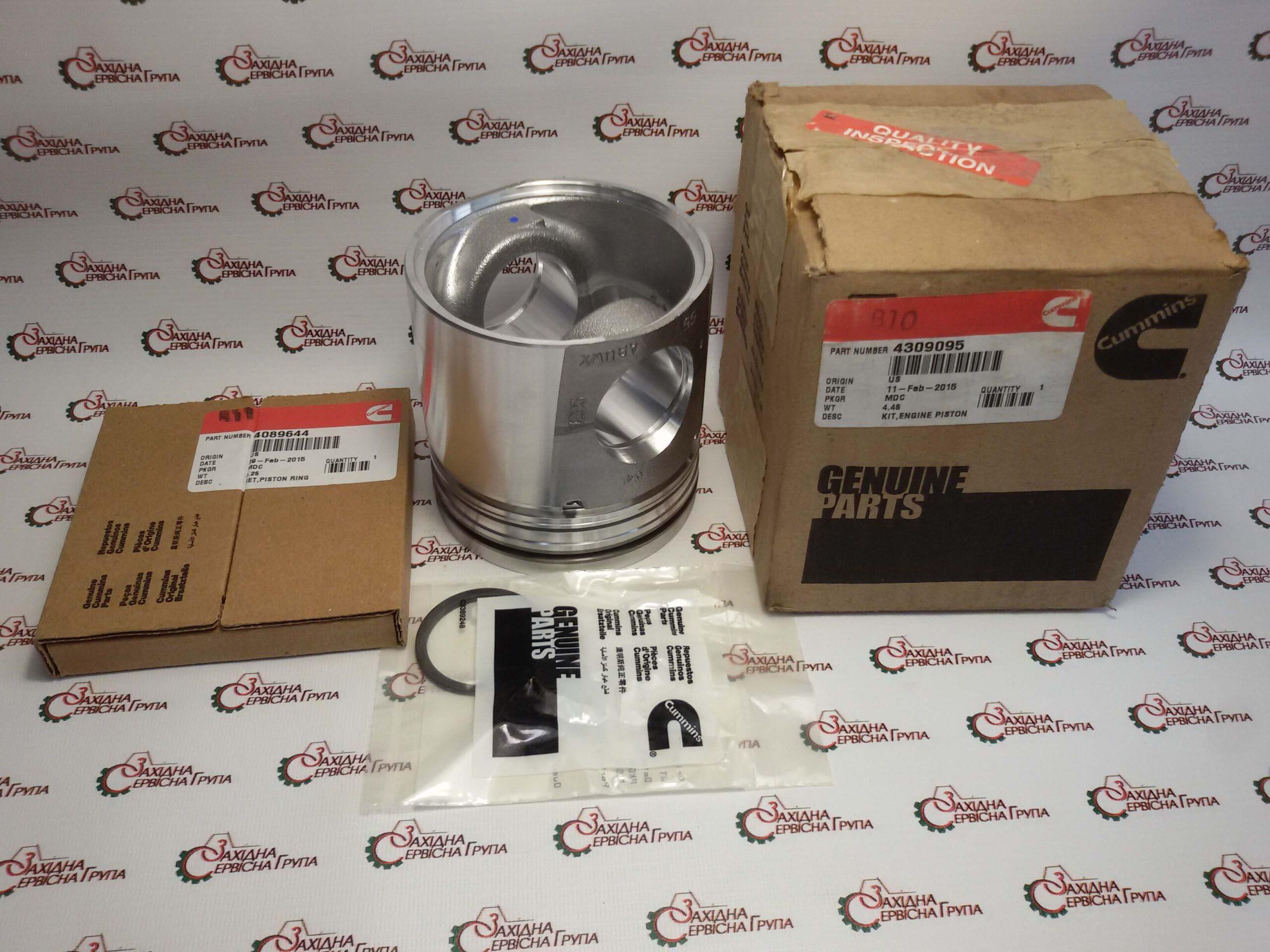 Комплект поршня двигуна Cummins ISC, QSC 8.3, 4309095, 4955190, 4089813.
