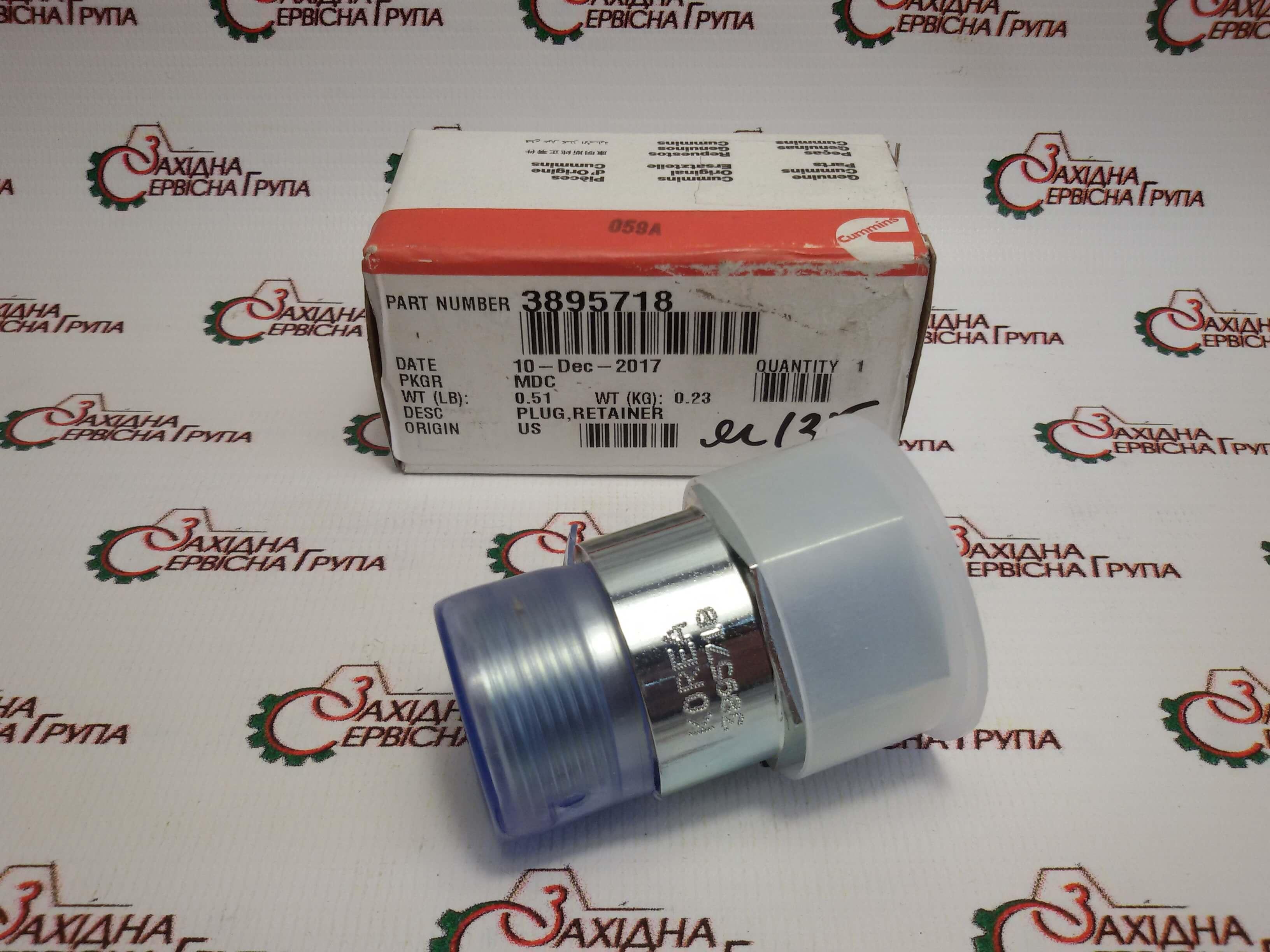 Фиксатор клапана регулятора давления масла Cummins M11, ІСМ11, QSM11, L10, NT855, N14, 3895718.