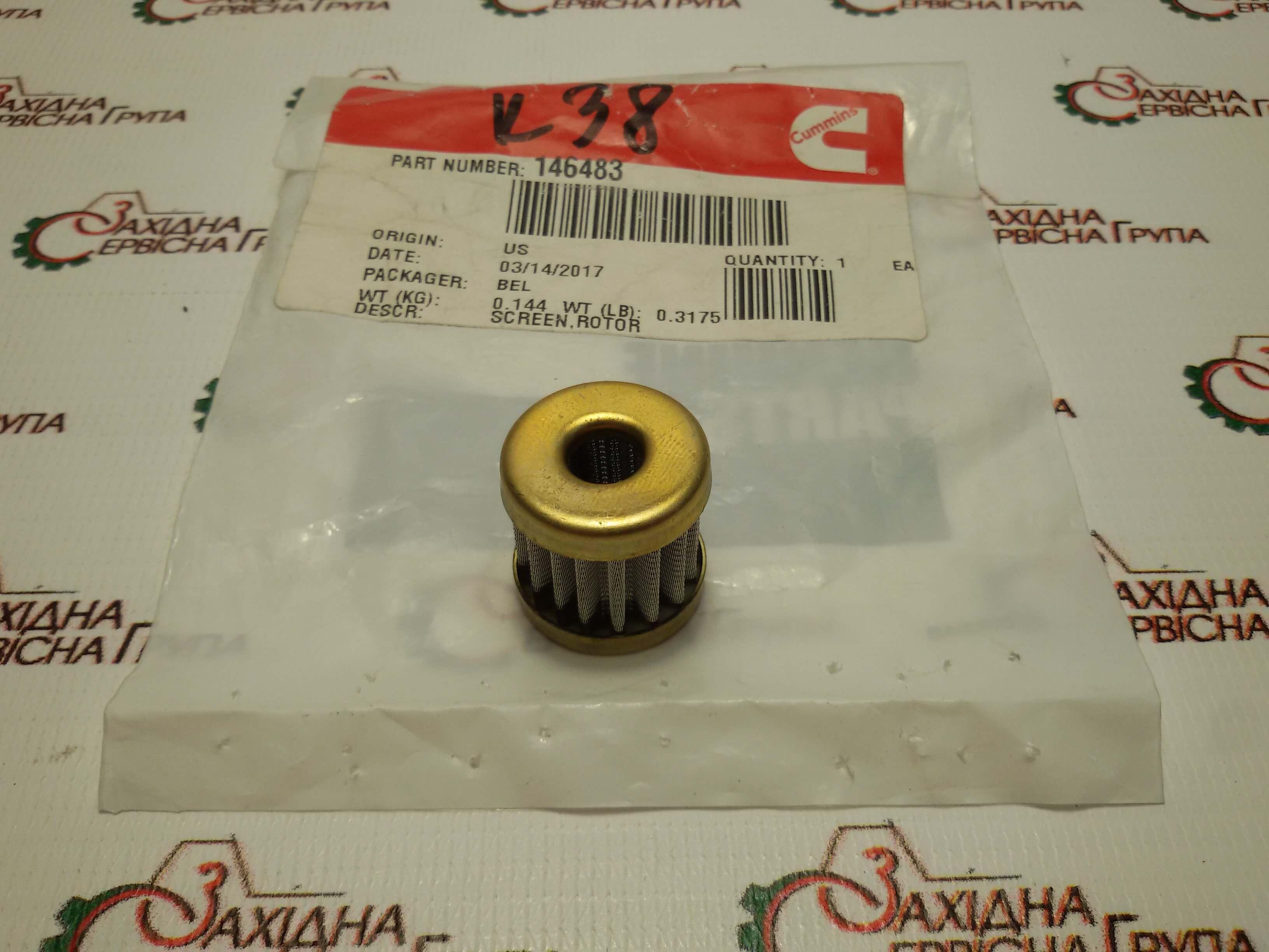 Фільтр сітчастий паливного насоса Cummins QSC, ISM11, QSM11, 146483.