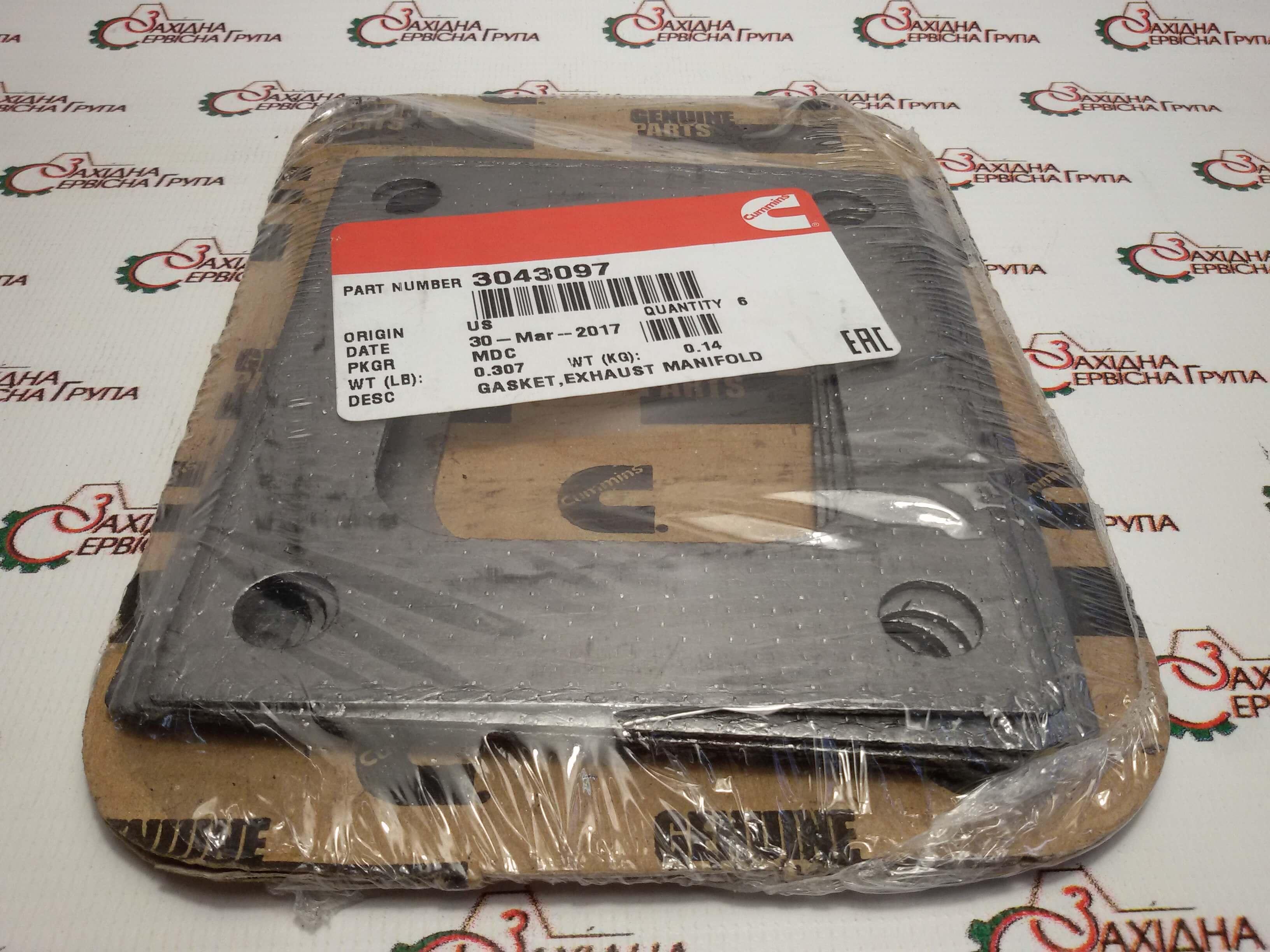 Прокладка выпускного коллектора двигателя Cummins KTA19, 3043097, 205196.
