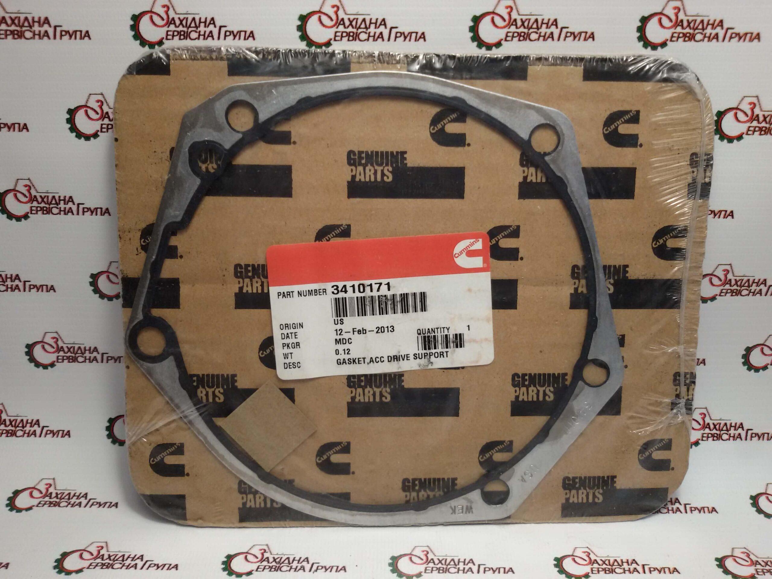 Прокладка опоры привода вспомогательных агрегатов Cummins KTA19, 3410171, 3086202, 3201693, 3200945.