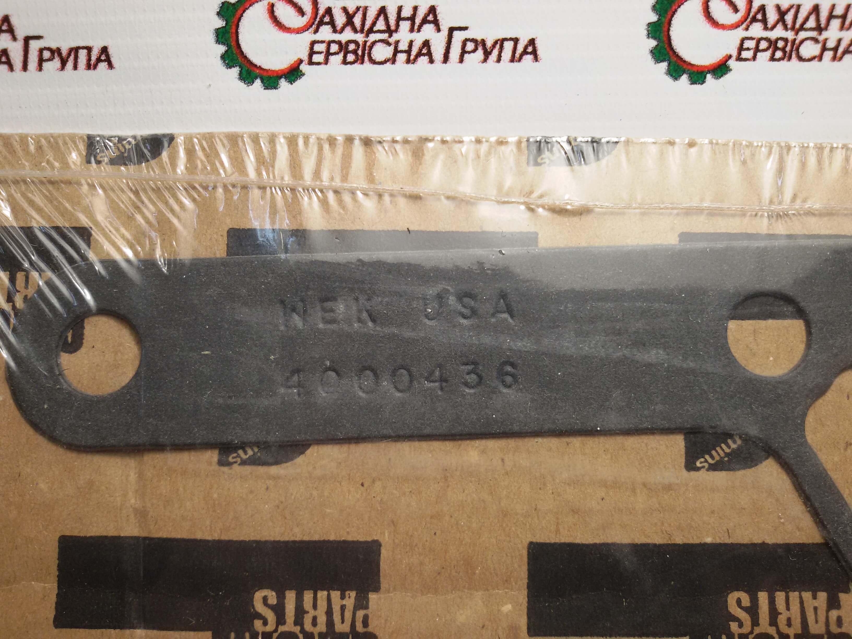 Прокладка корпуса маслянного фильтра Cummins KTA19, 4000436, 3085992, 3081506.