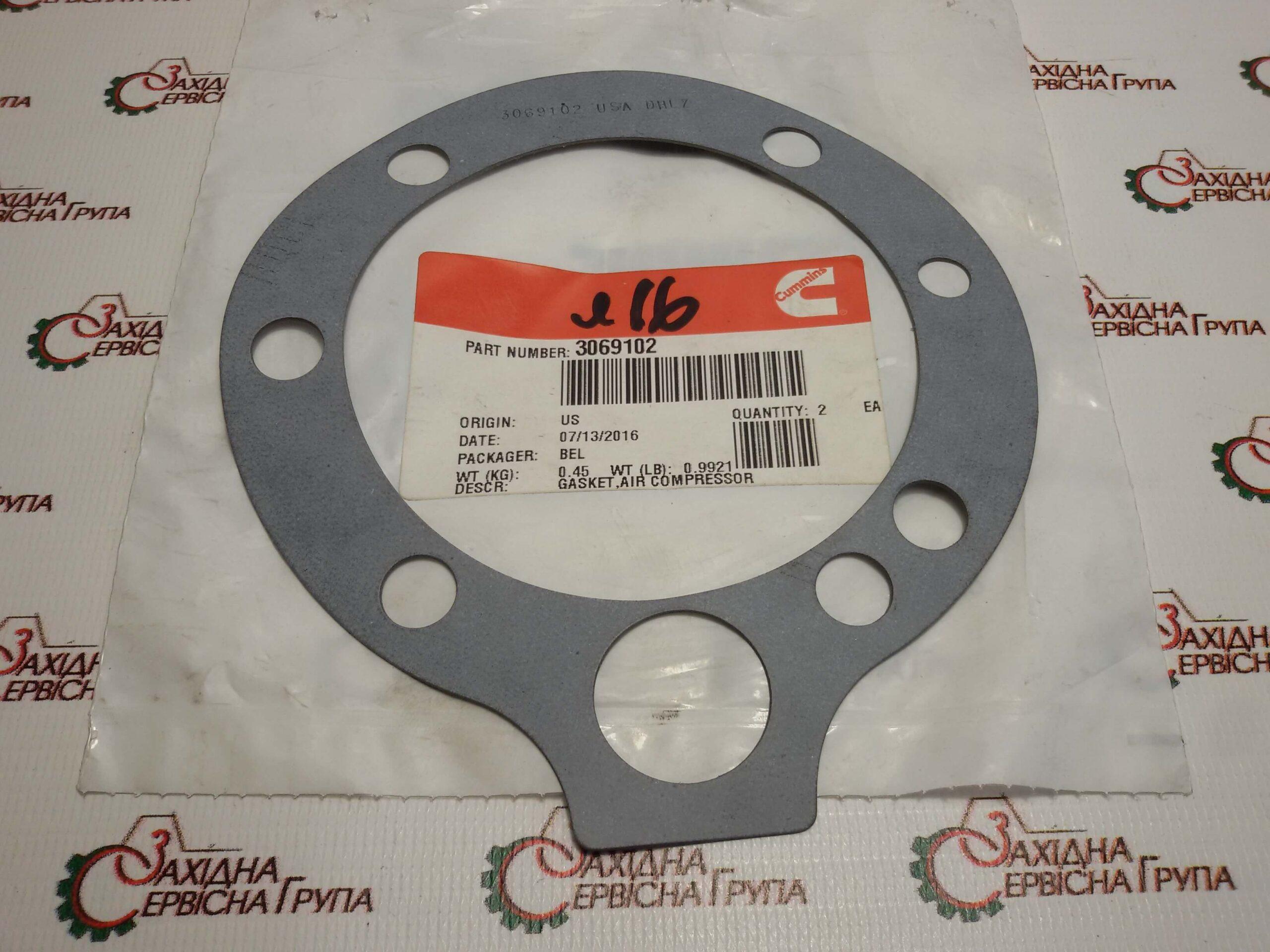 Прокладка воздушного компрессора Cummins KTA19, 3069102, 3049688, 3201850, 3025890, 218027, 206207.