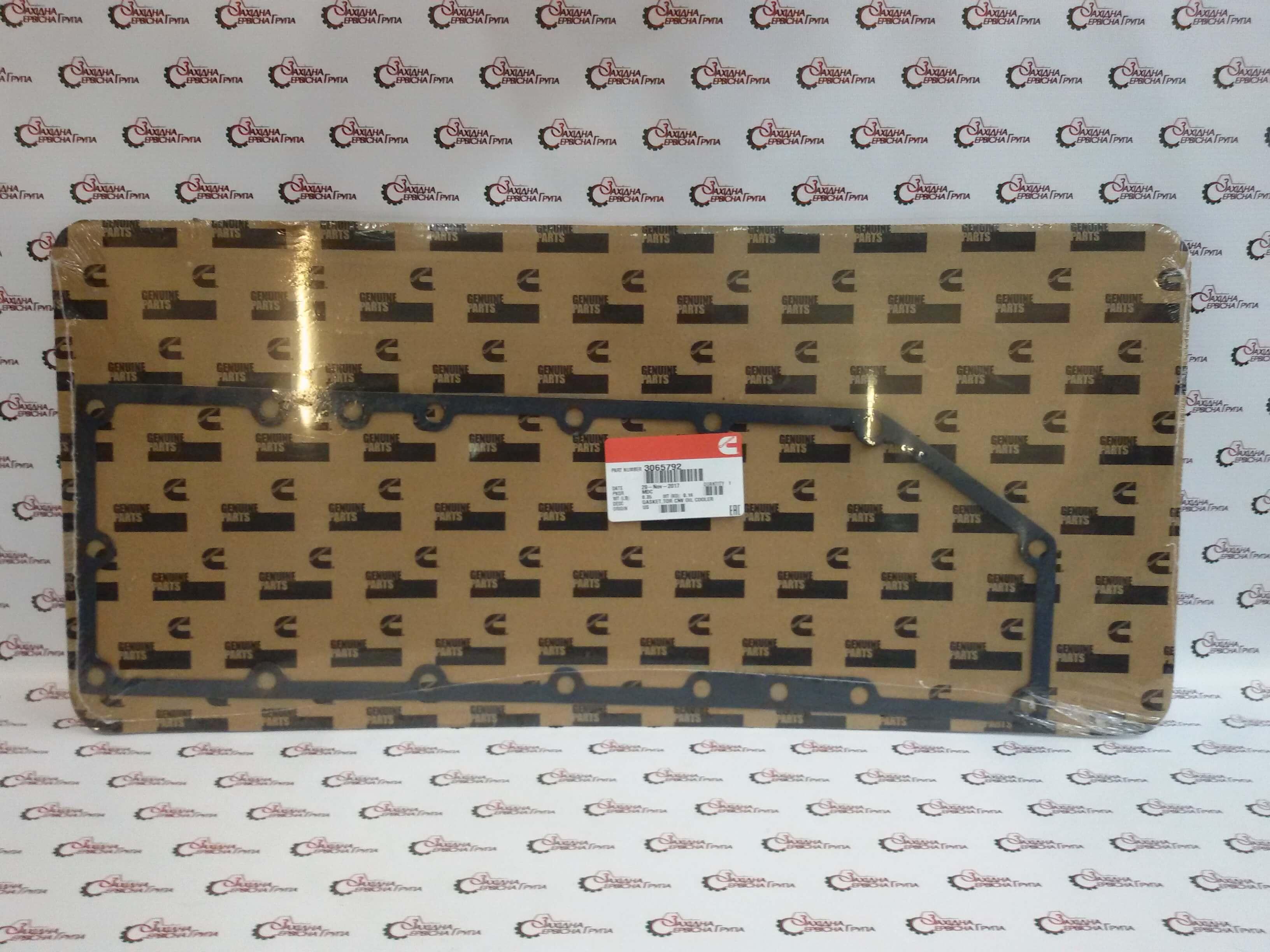 Прокладка корпусу охолоджувача моторного масла Cummins KTA19, 3065792, 3011626, 3001179.