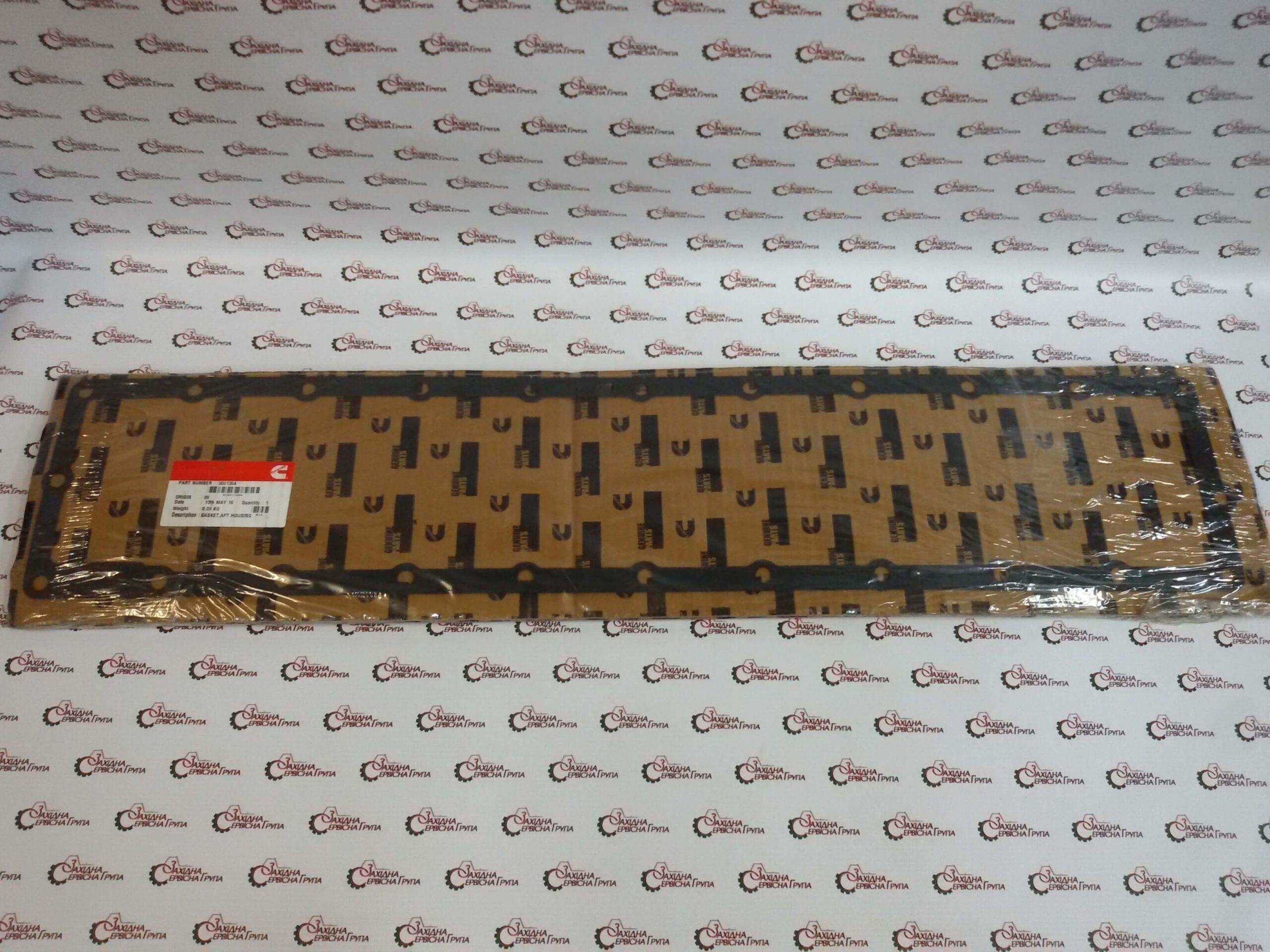 Прокладка автекулера Cummins KTA19, 3001304.