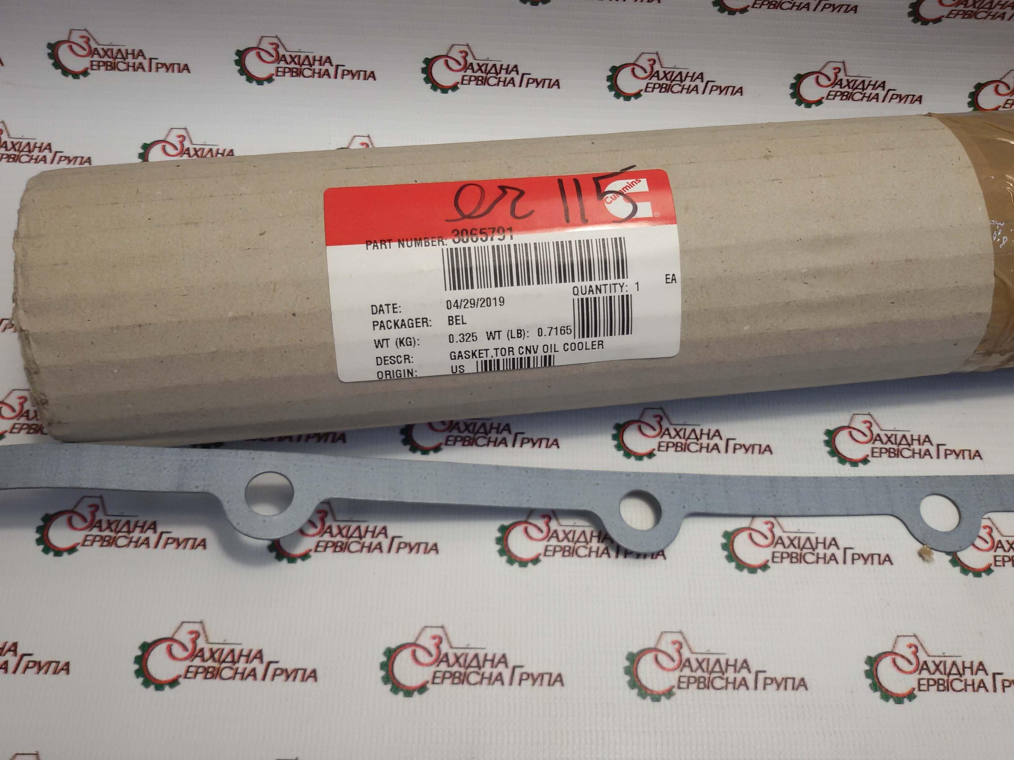 Прокладка корпусу охолоджувача масла Cummins KTA19, 3065791, 3011627, 206967.