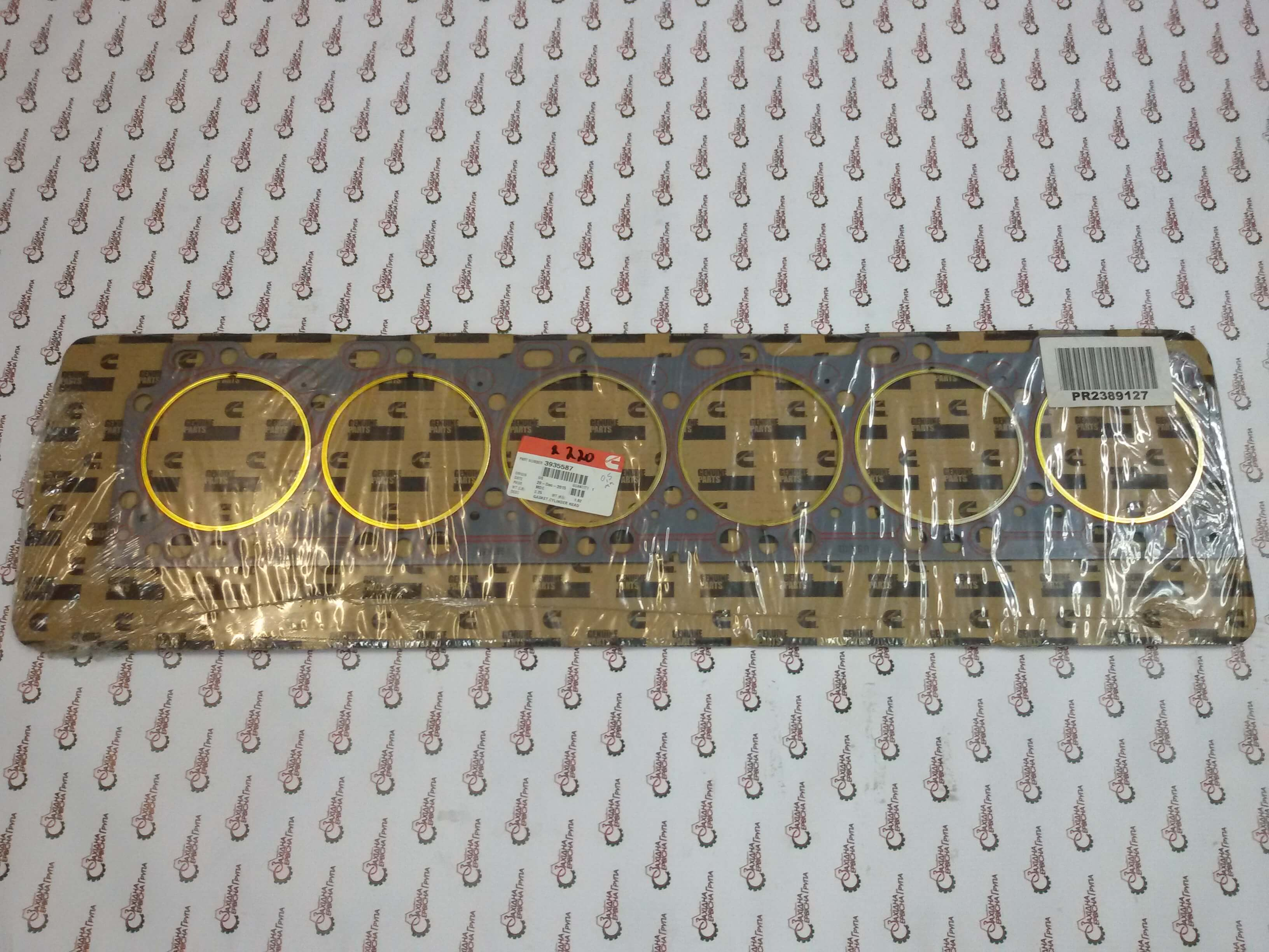 Прокладка ГБЦ (+0.50 мм) Cummins 6CT 8.3, 3935587, 3931027, 3928181, 3921853, 3914306.