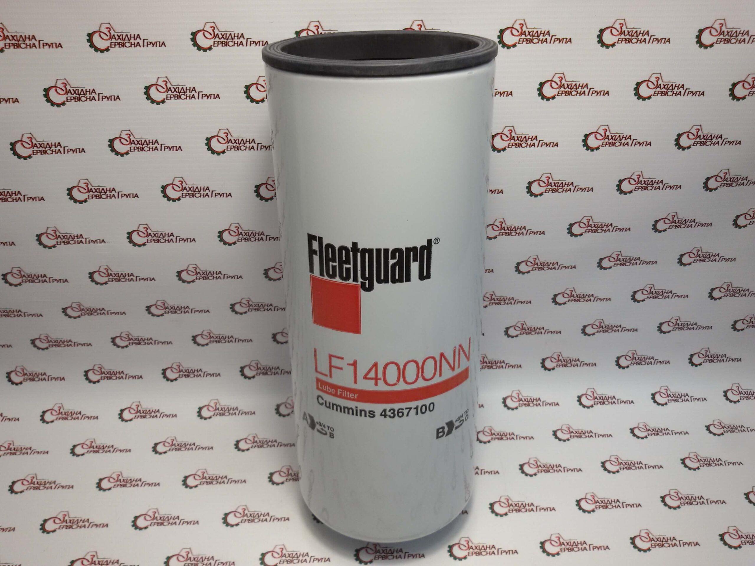Фільтр масляний Cummins, Fleetguard, LF14000NN, 4367100.
