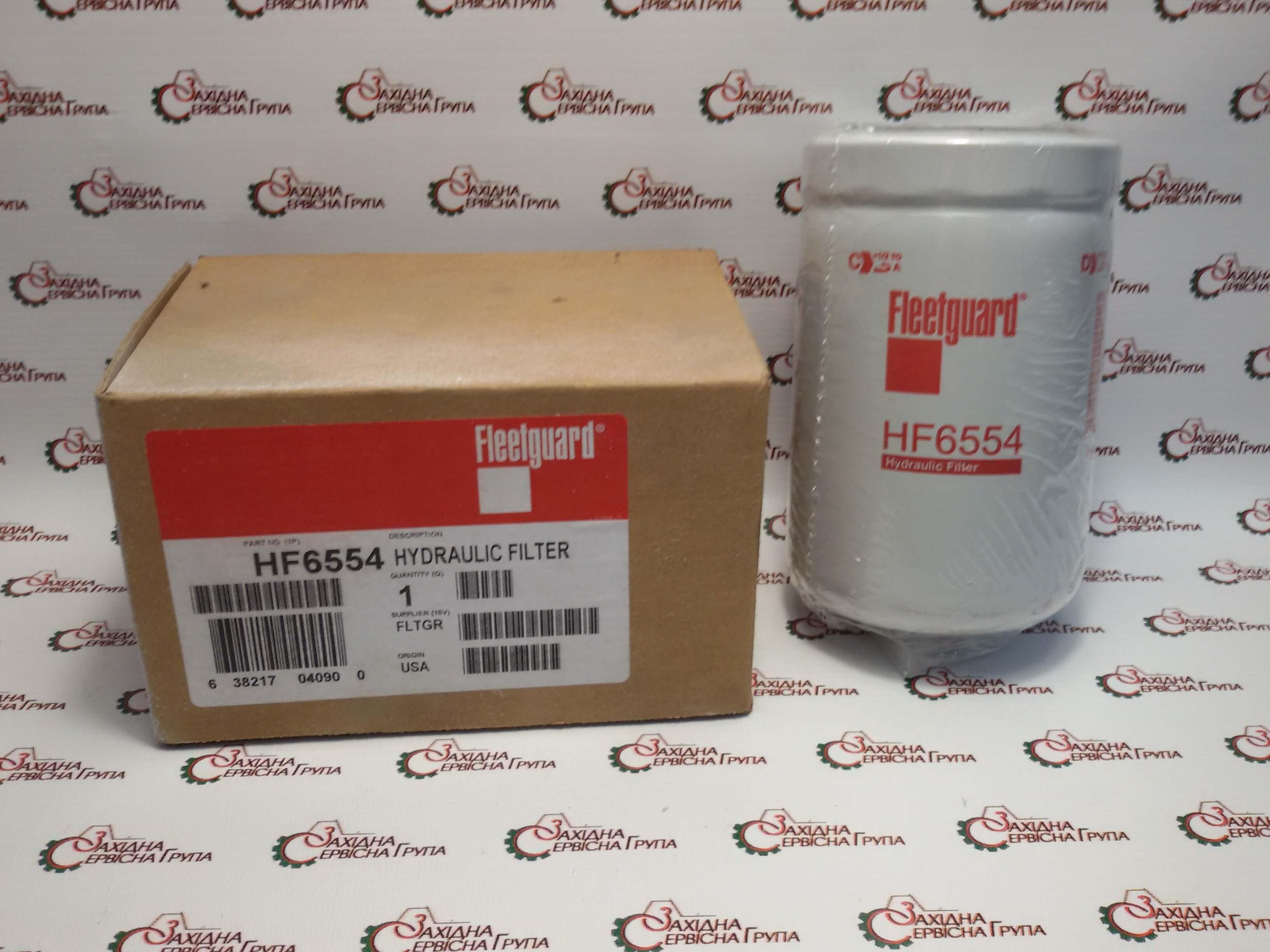 Фильтр гидравлики Fleetguard HF6554