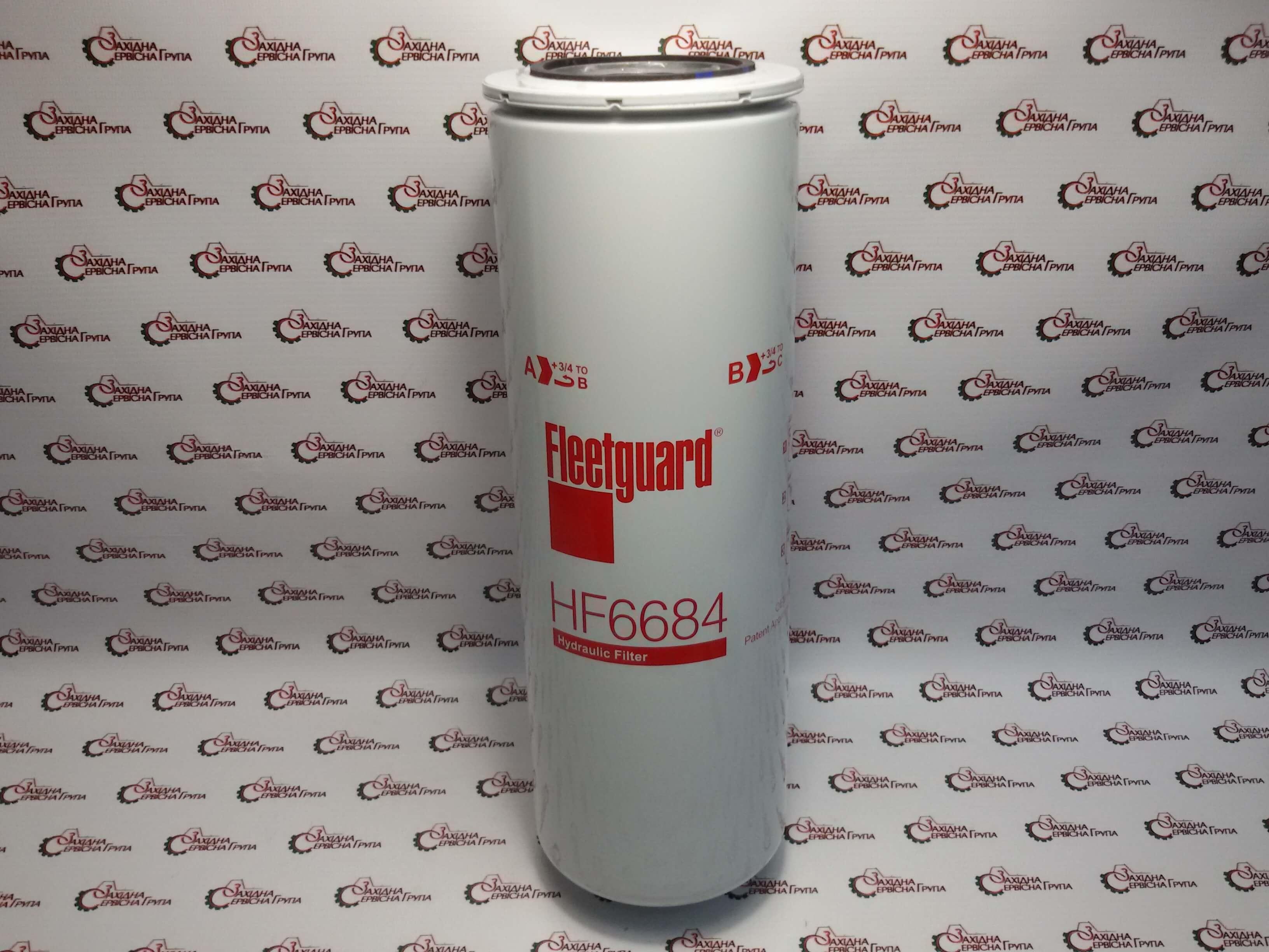 Фільтр гідравліки Fleetguard HF6684.