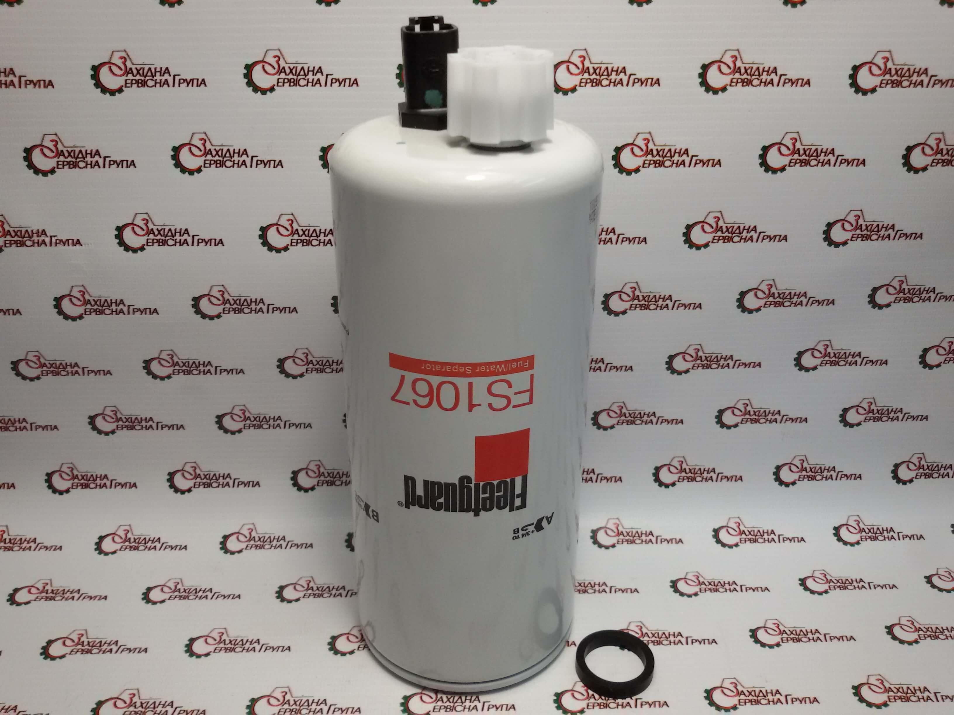 Фильтр топливный Cummins Fleetguard FS1067.