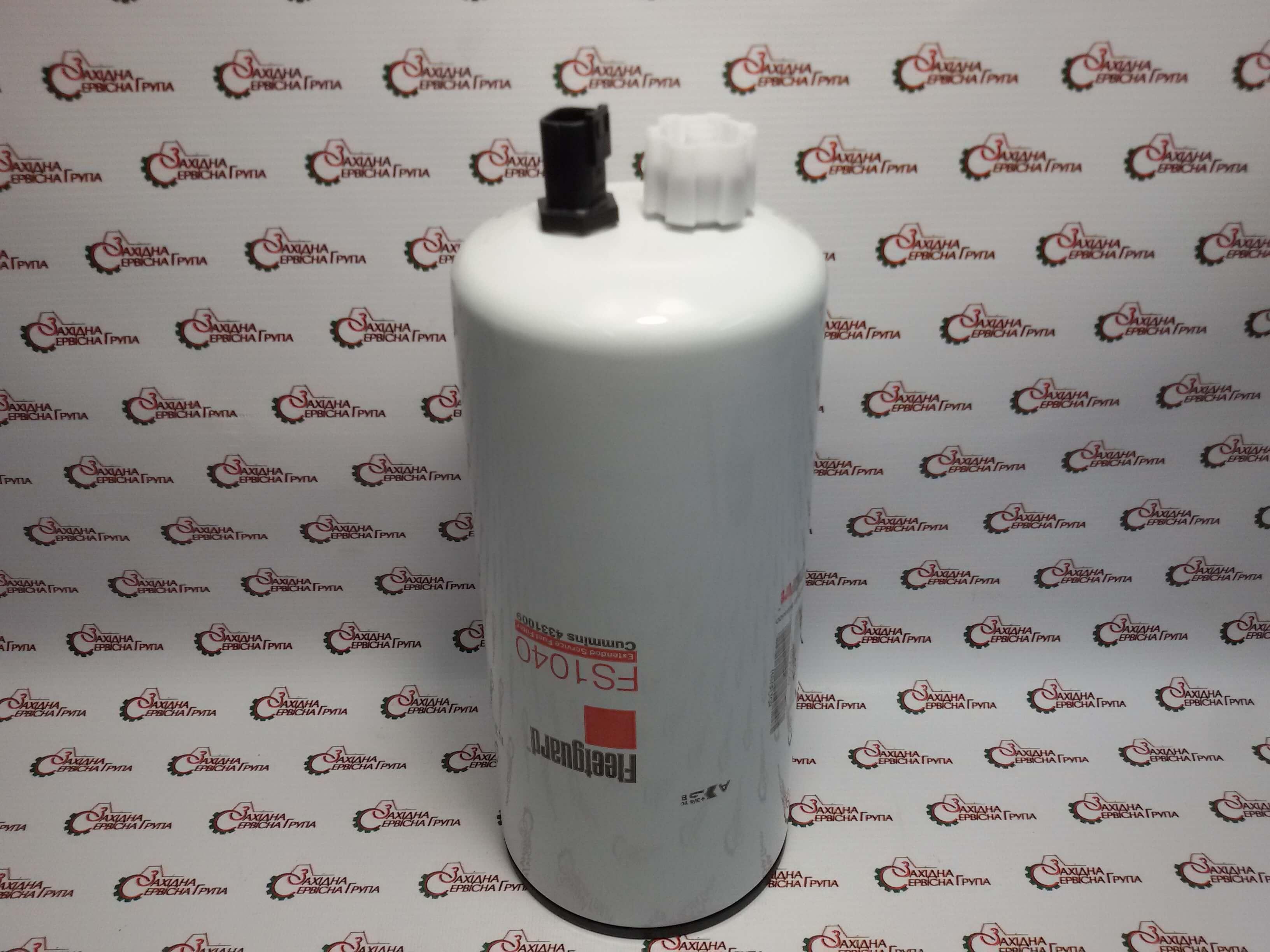 Фільтр паливний Cummins Fleetguard FS1040.