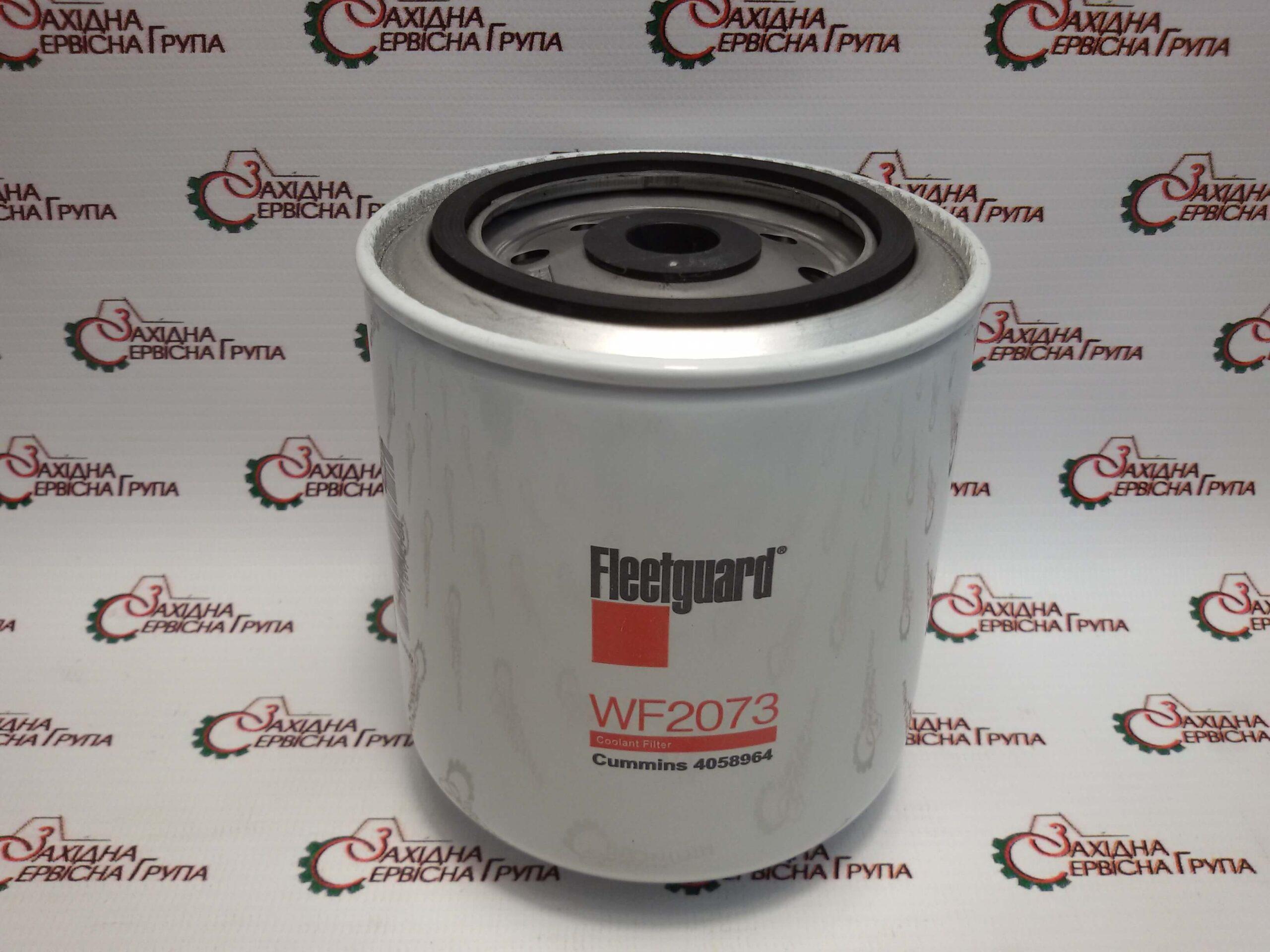 Фільтр охолоджуючої рідини Cummins Fleetguard WF2073, 4058964.