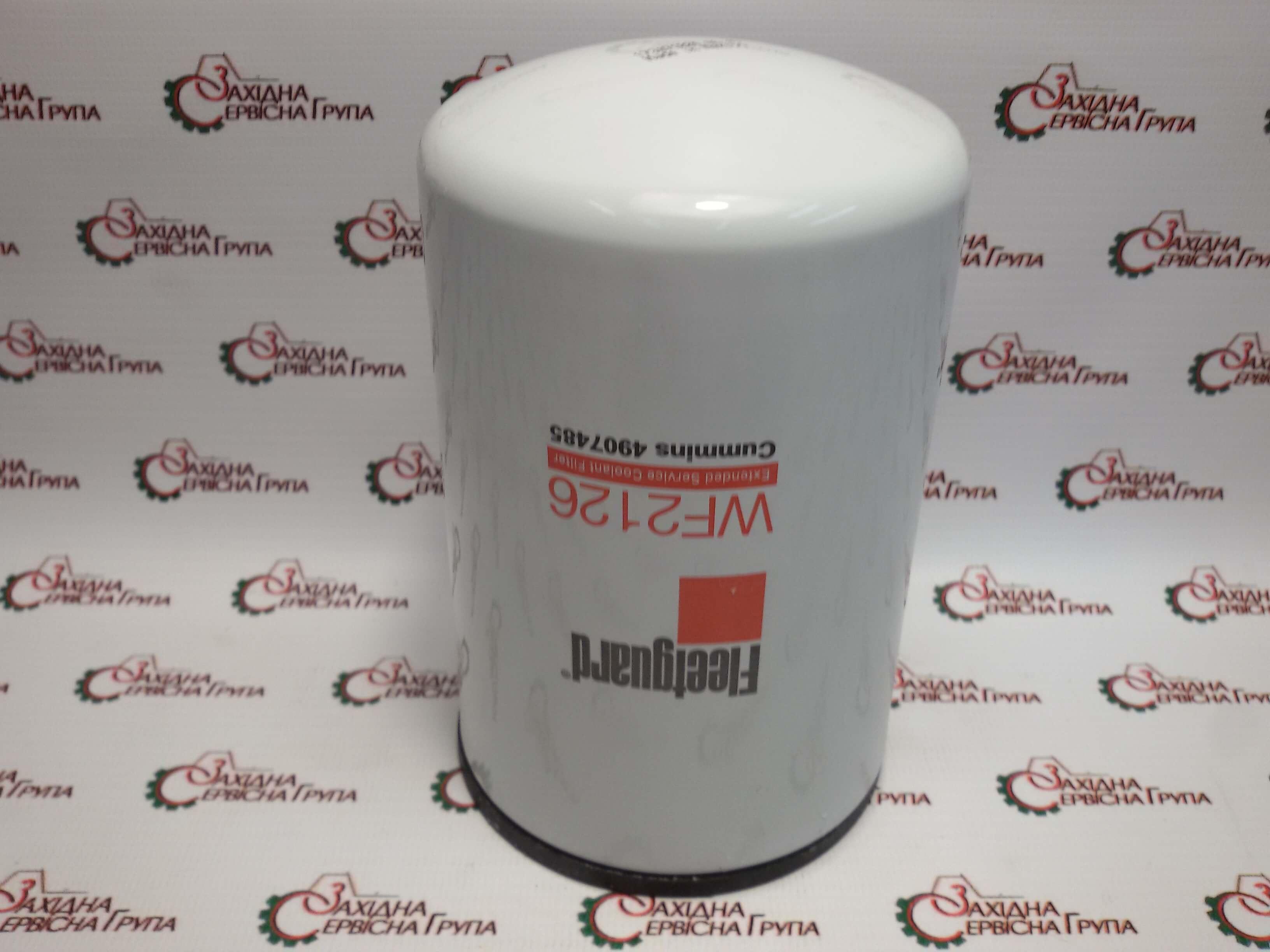 Фильтр охлаждающей жидкости Cummins Fleetguard WF2126, 4907485, 3100310, 3680433.