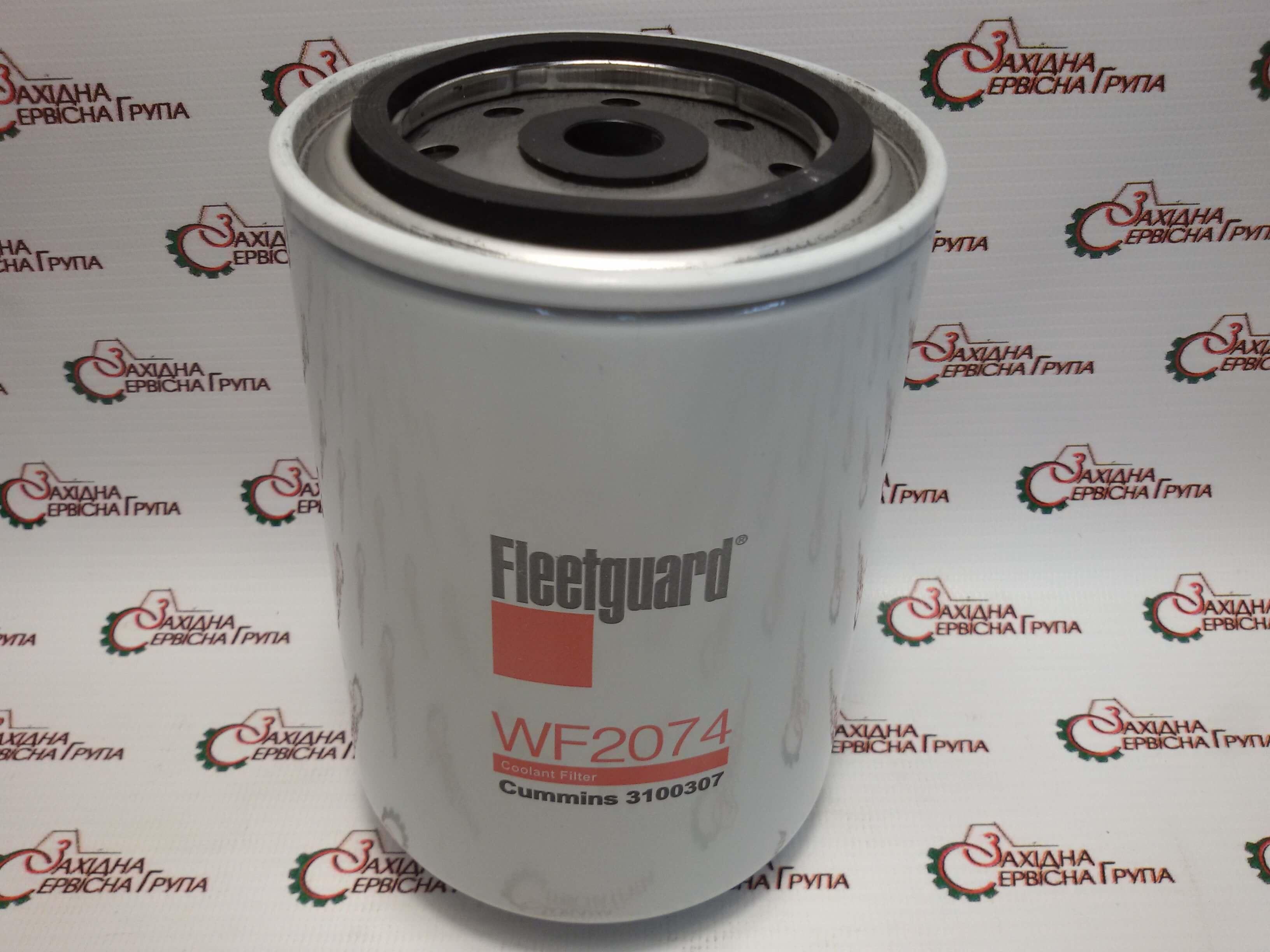 Фільтр охолоджуючої рідини Cummins Fleetguard WF2074, 3100307.