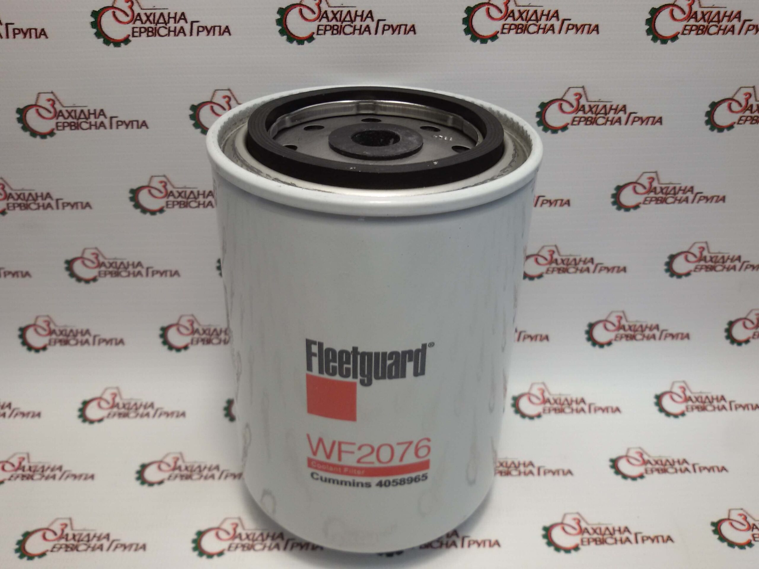 Фильтр охлаждающей жидкости Cummins Fleetguard WF2076, 4058965.