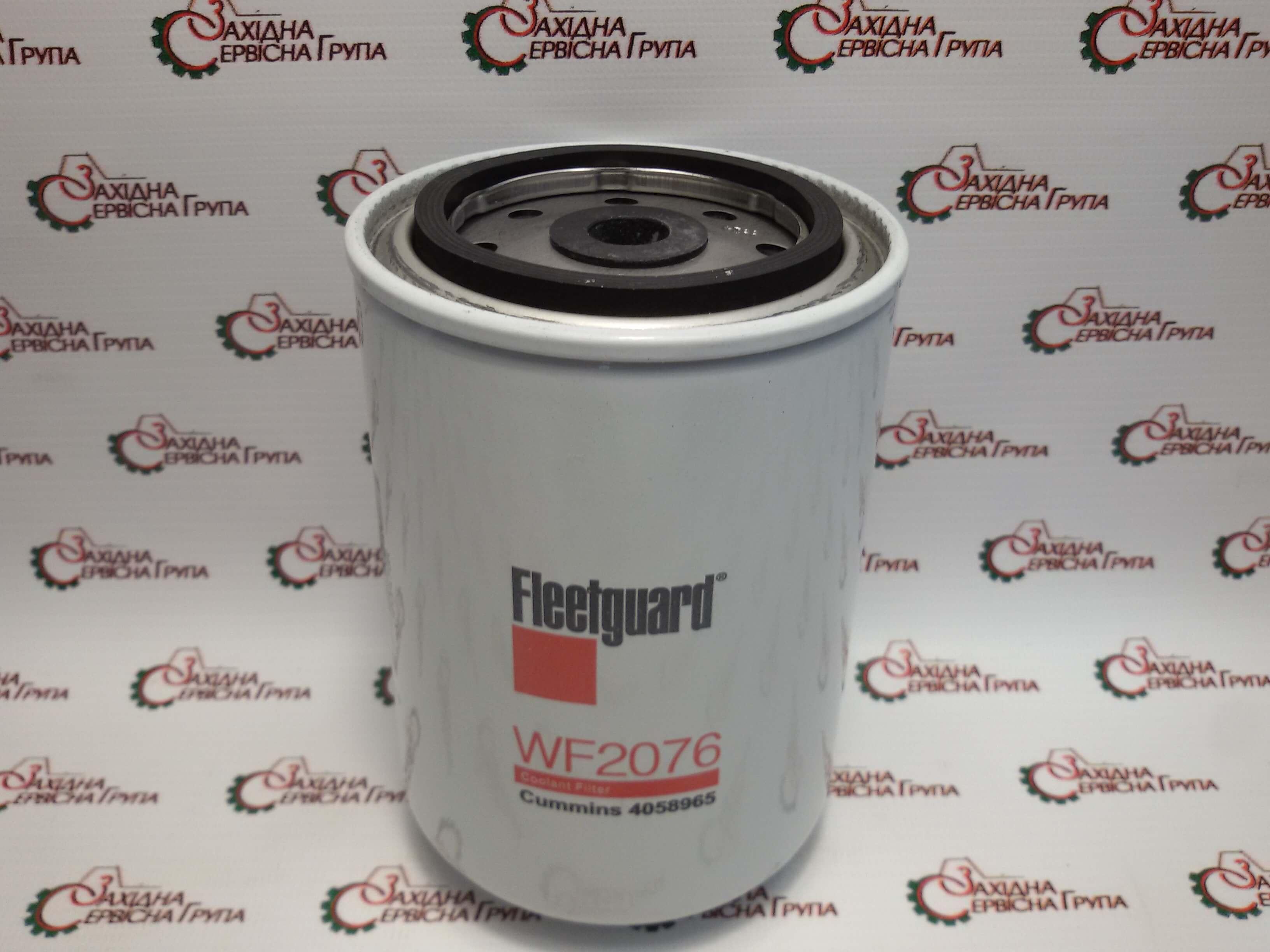Фільтр охолоджуючої рідини Cummins Fleetguard WF2076, 4058965.