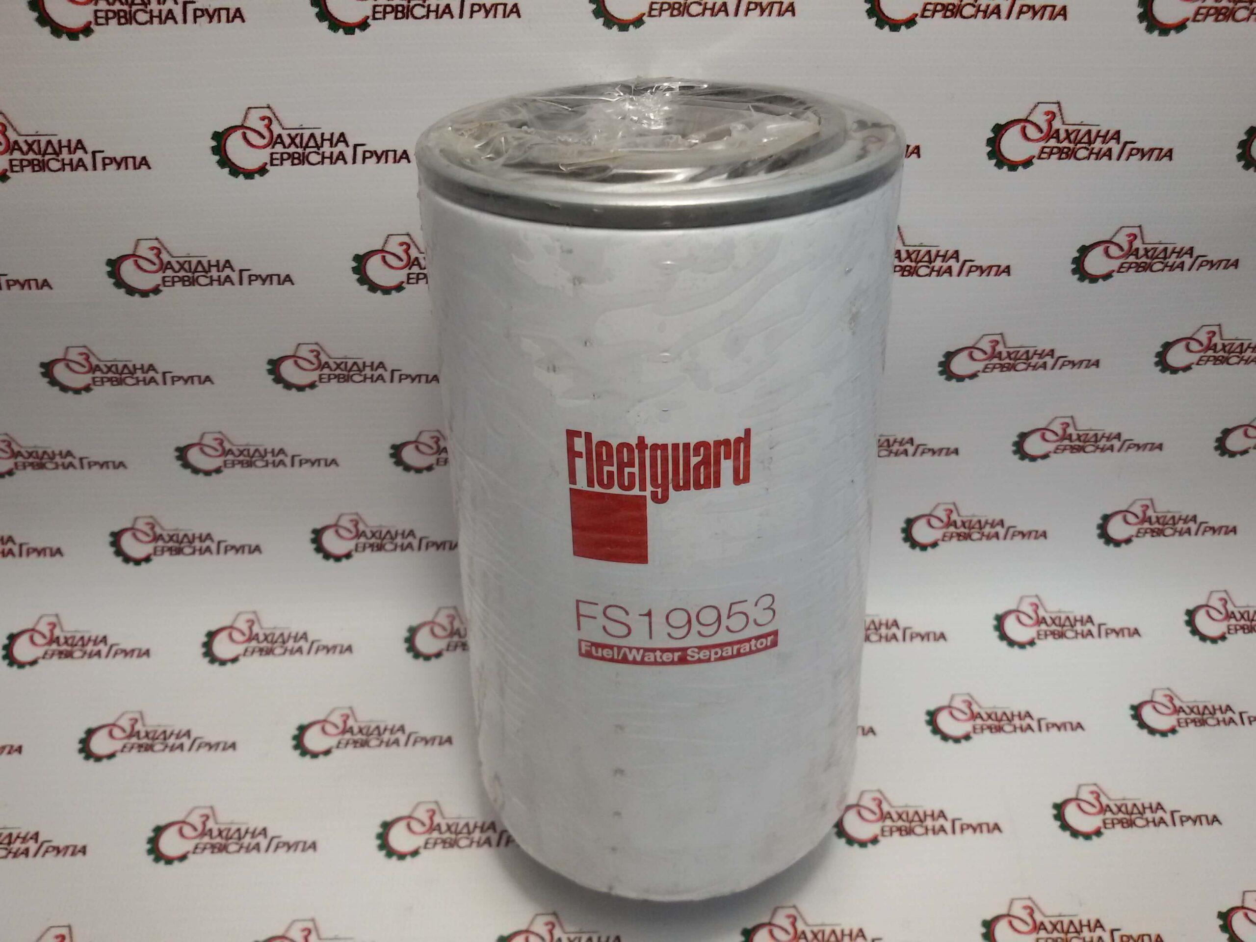 Фільтр паливний сепаратор Cummins Fleetguard FS19953.