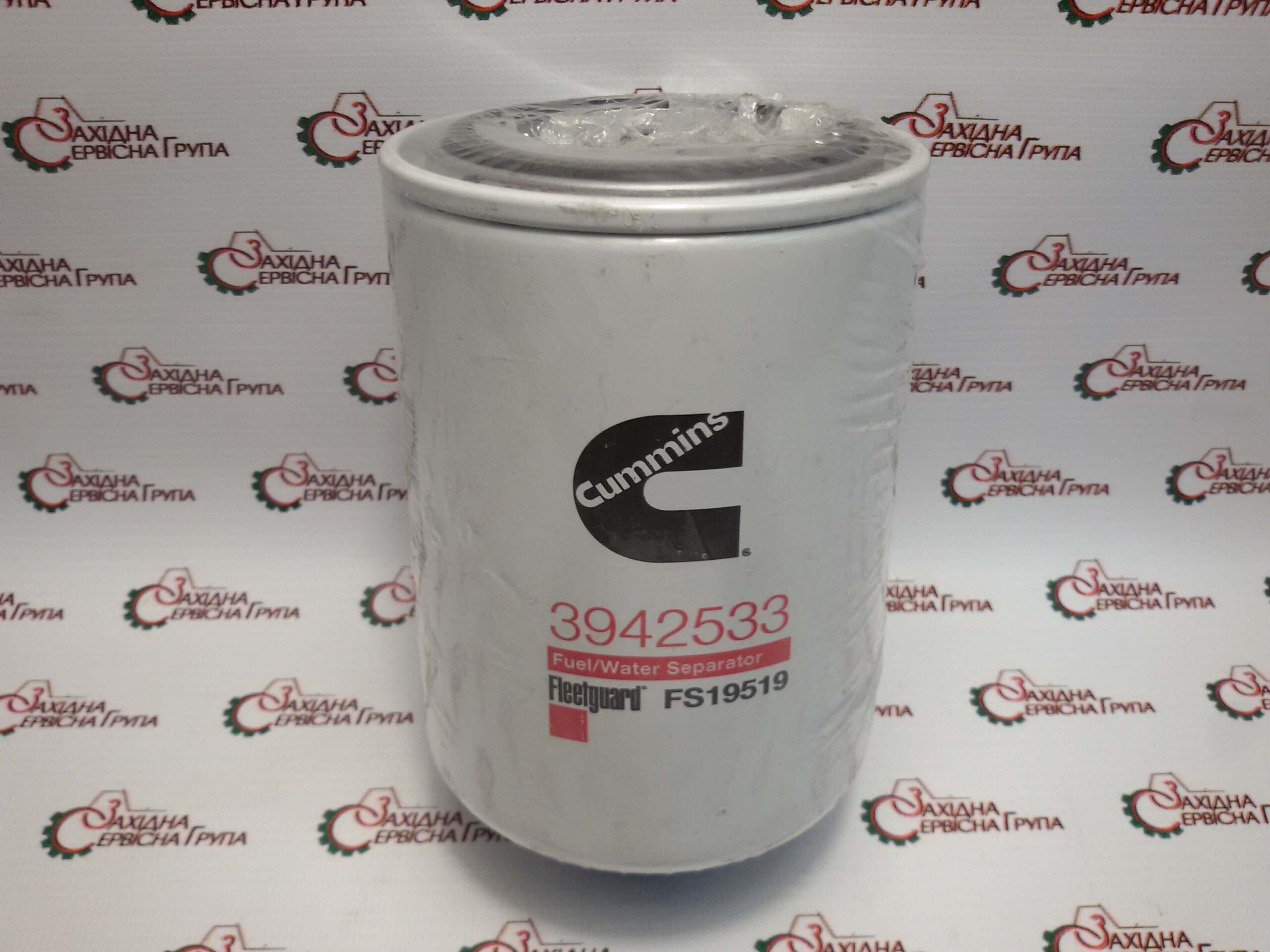 Фильтр топливный Cummins Fleetguard FS19519, 3942533.