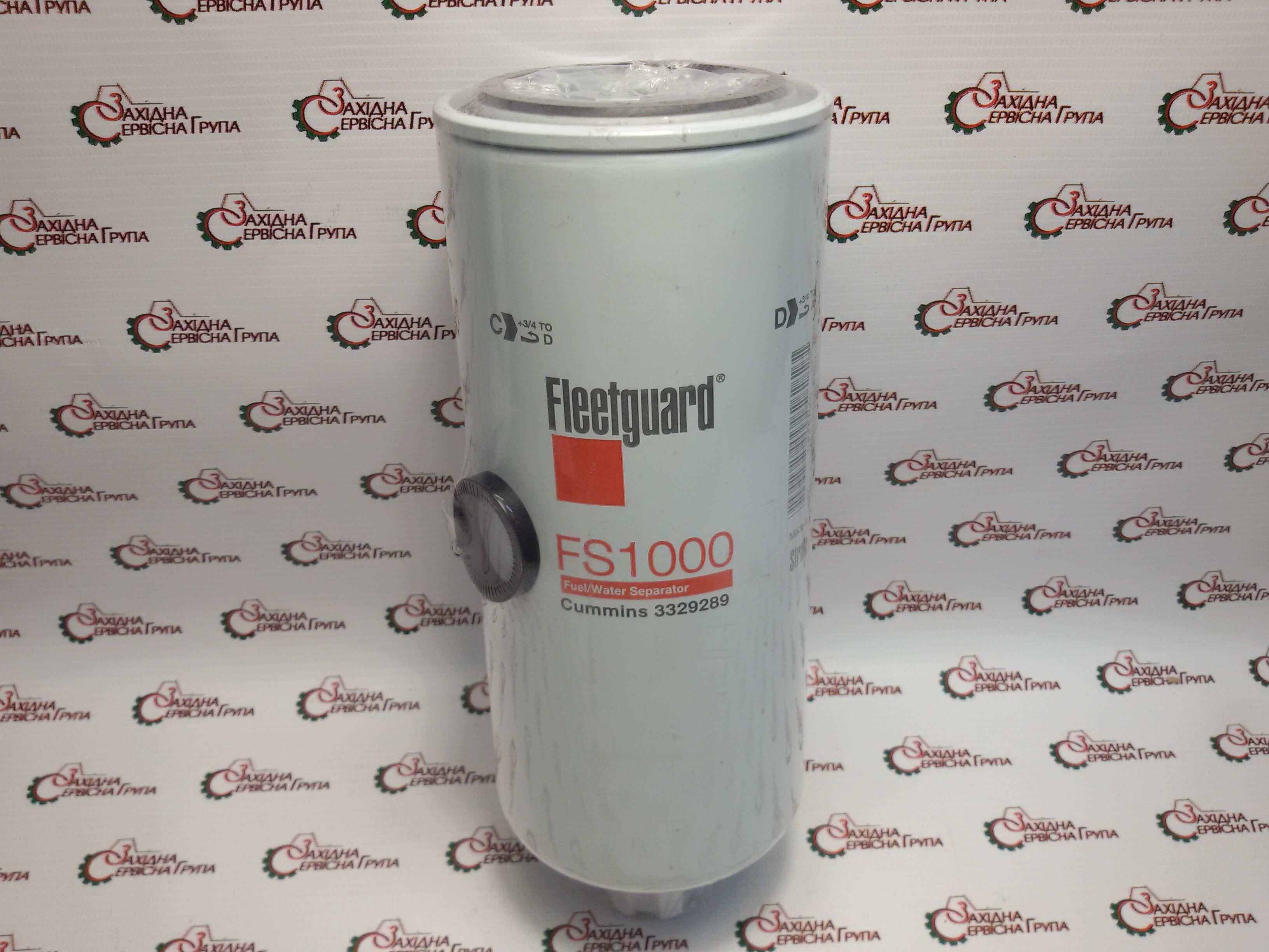 Фильтр топливный Cummins Fleetguard FS1000, 3329289, 3161407.