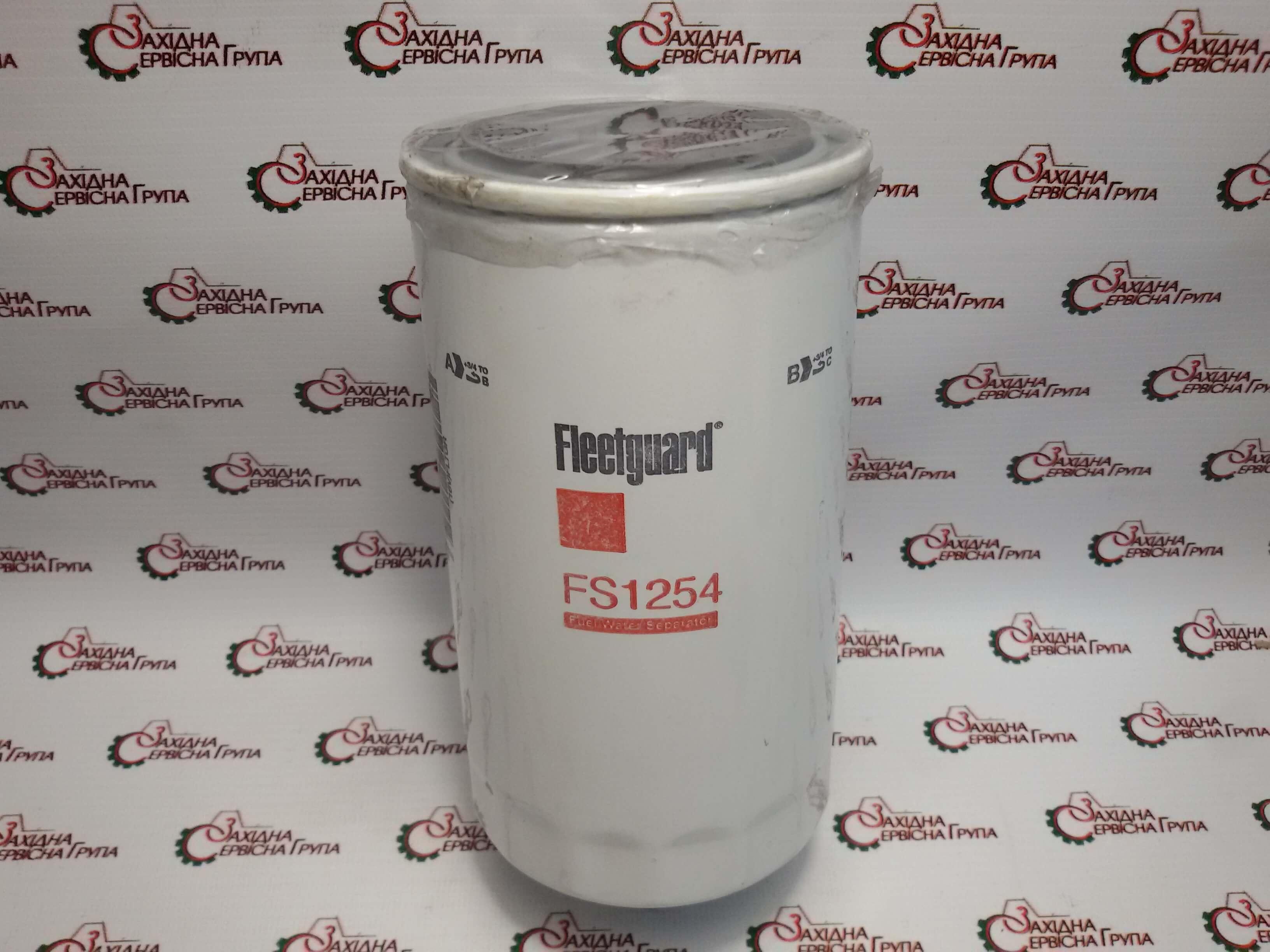 Фільтр паливний сепаратор Cummins Fleetguard FS1254