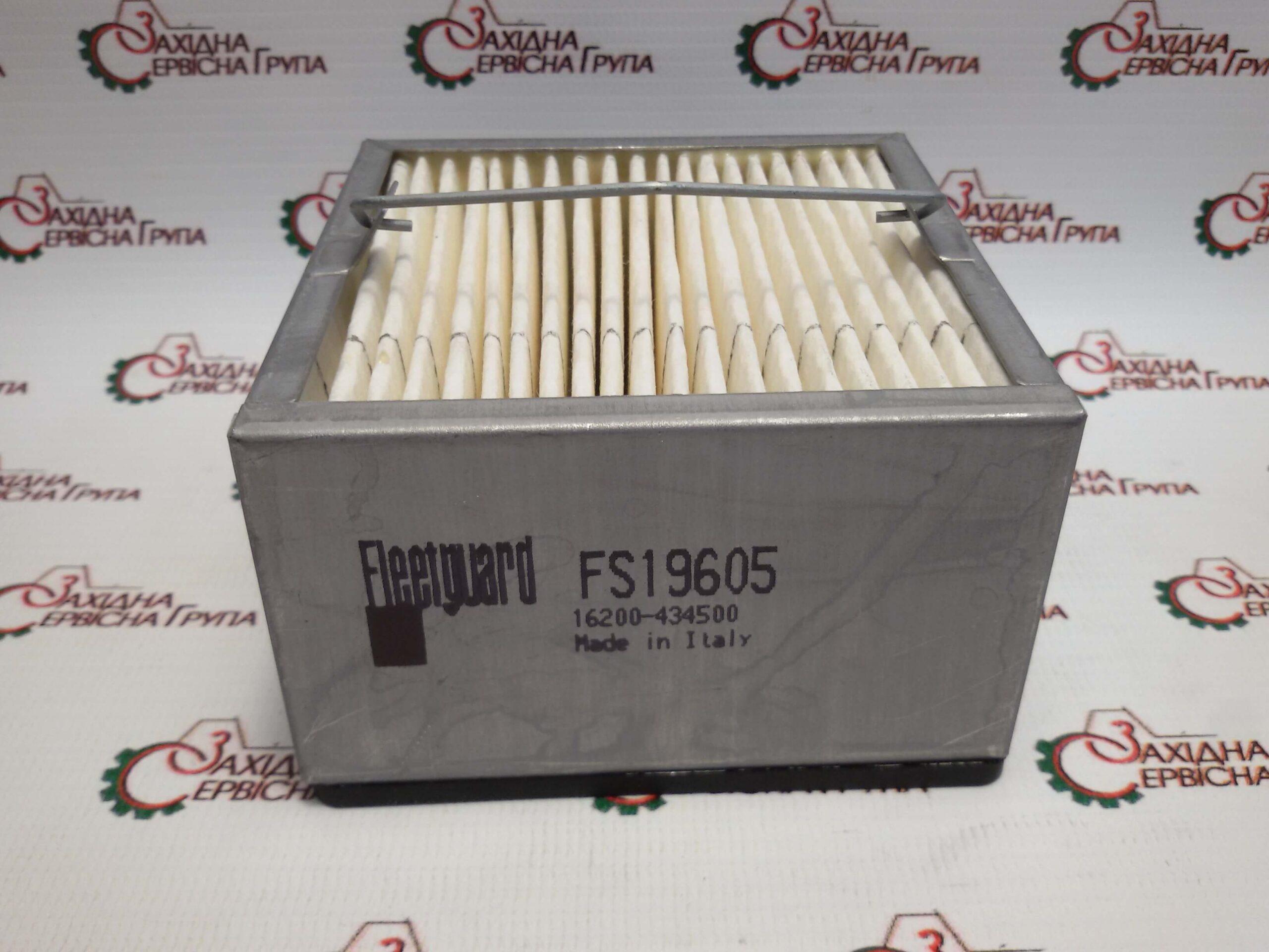 Фільтр паливний (картридж сепаратора) для SEPAR 2000/10 Fleetguard FS19605.