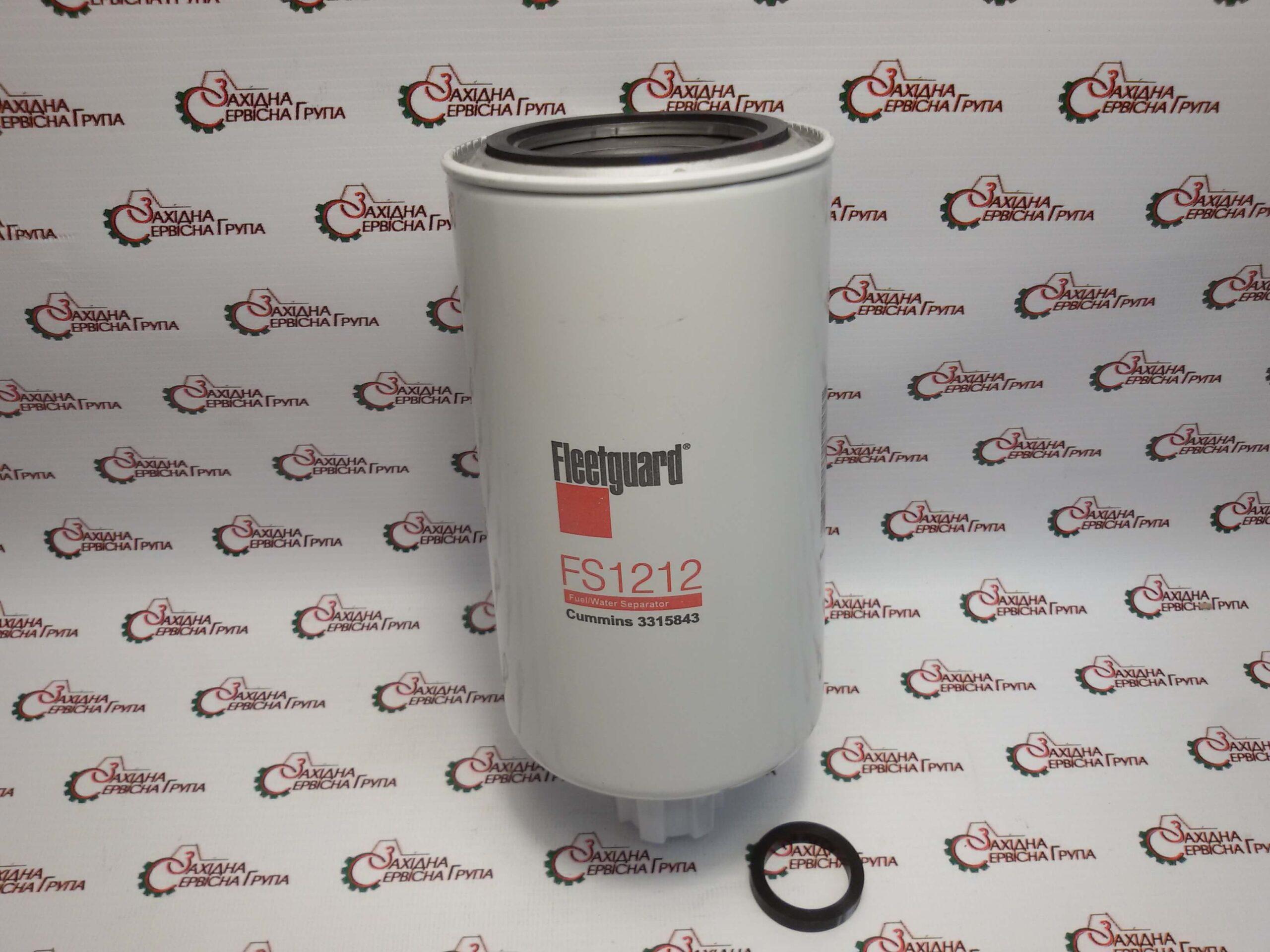 Фильтр топливный Cummins Fleetguard FS1212, 3315843, 3308638.