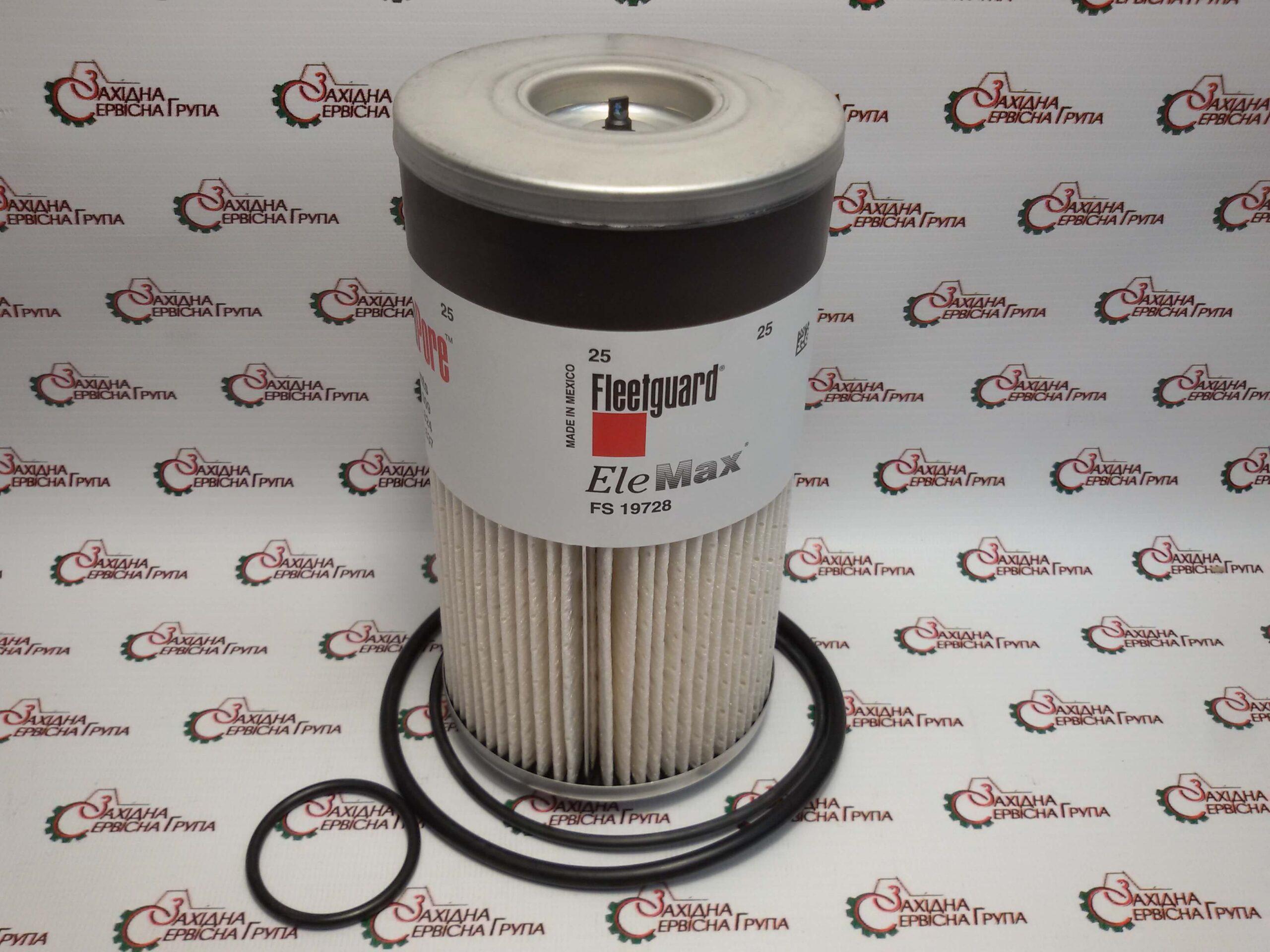 Фільтр паливний сепаратор Cummins Fleetguard FS19728