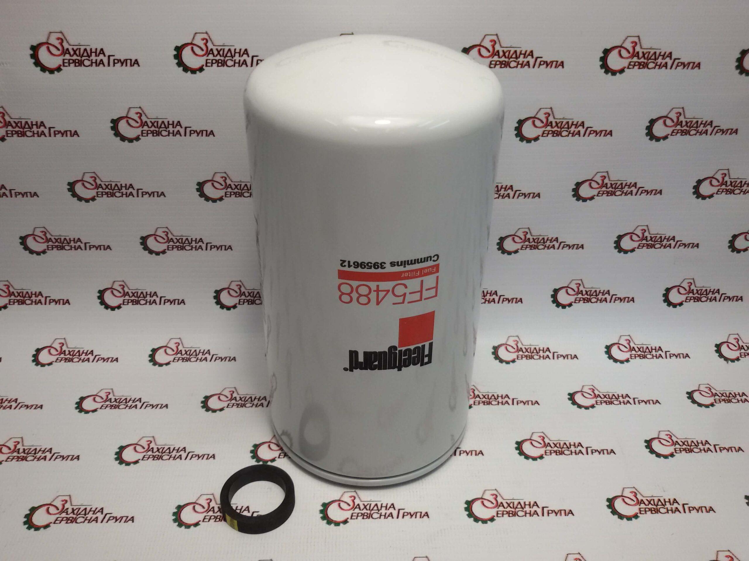 Фильтр топливный Cummins Fleetguard FF5488, 3959612.